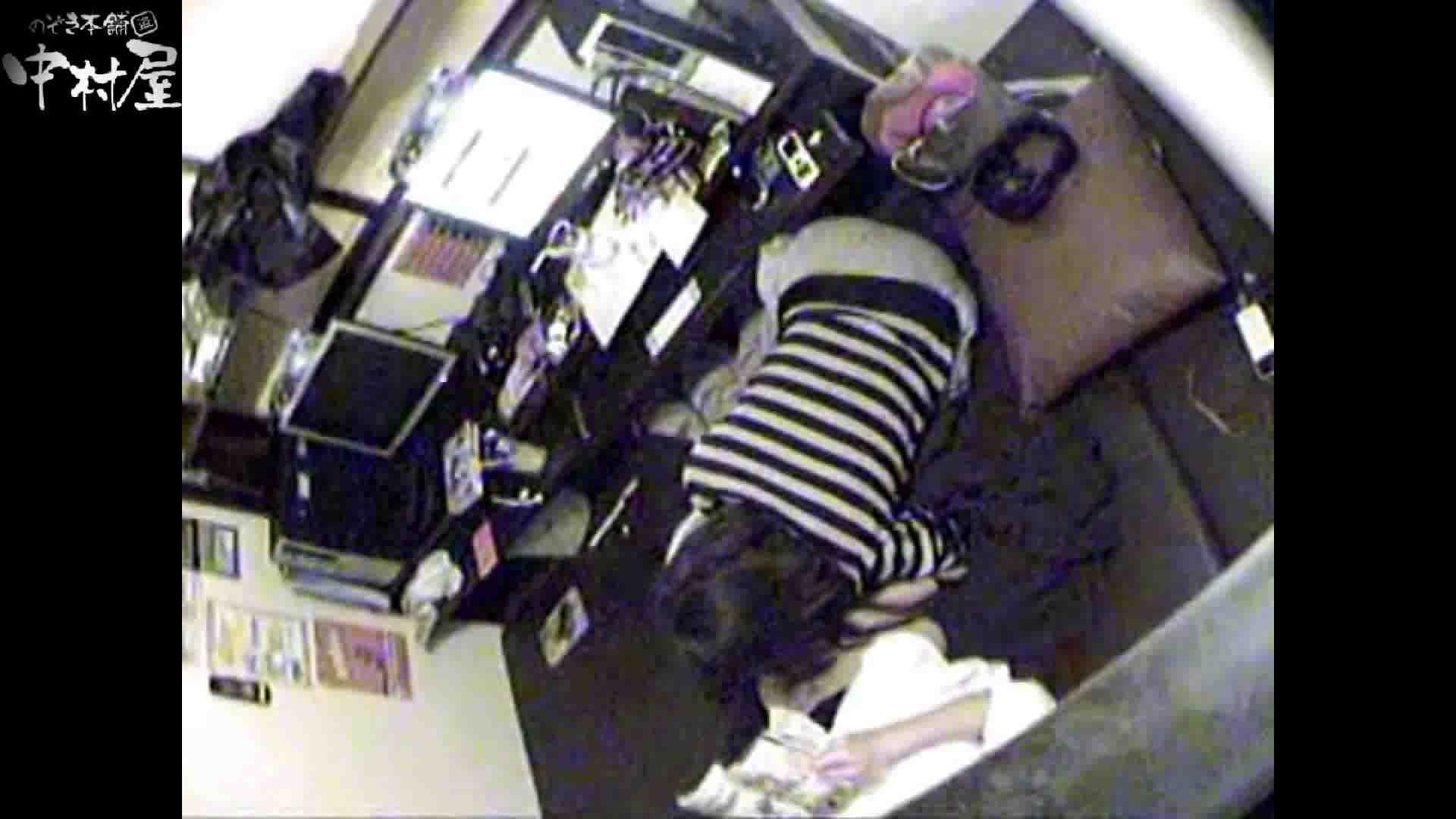 インターネットカフェの中で起こっている出来事 vol.010 OLセックス  67画像 57