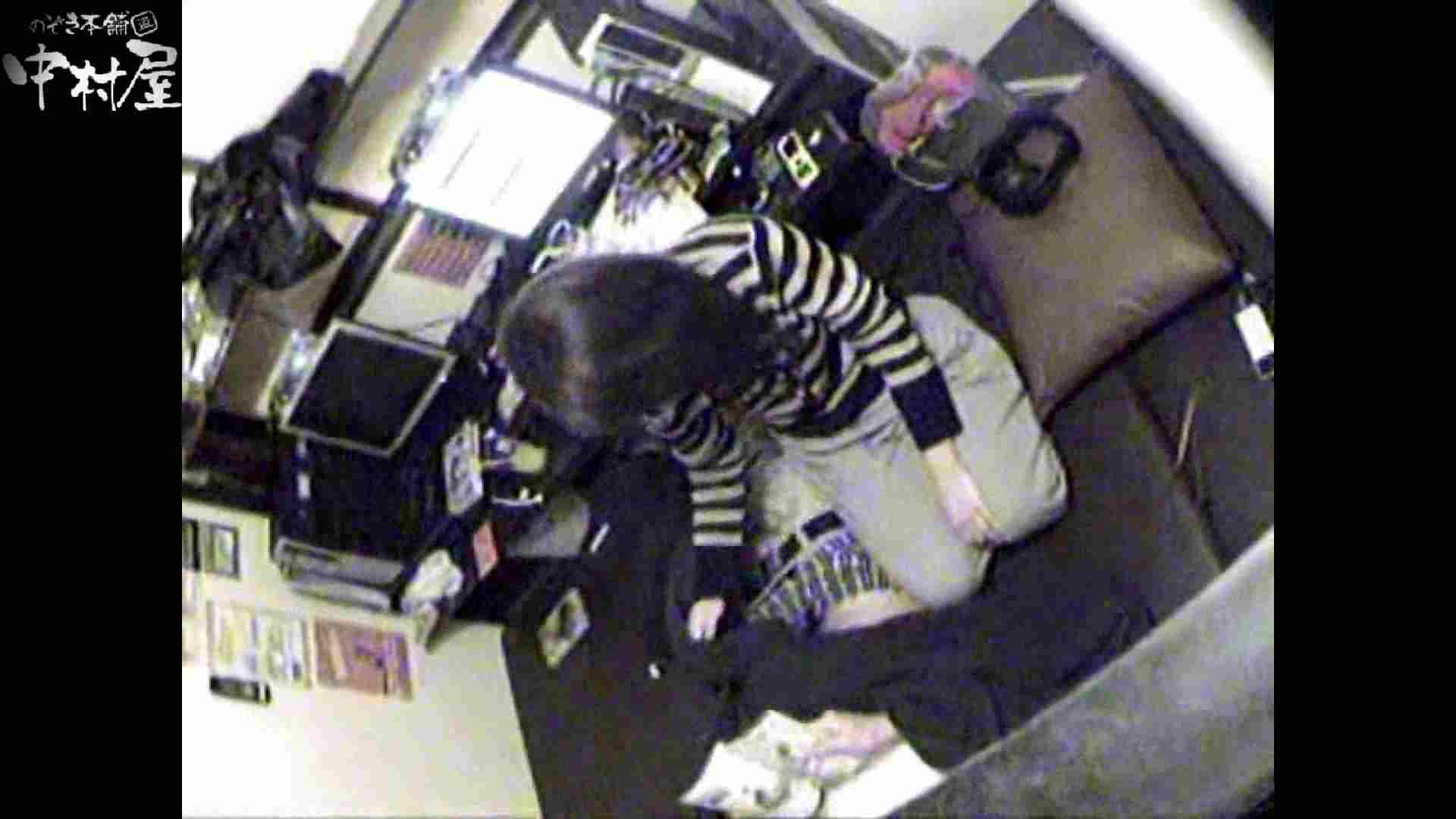 インターネットカフェの中で起こっている出来事 vol.010 カップル SEX無修正画像 67画像 59