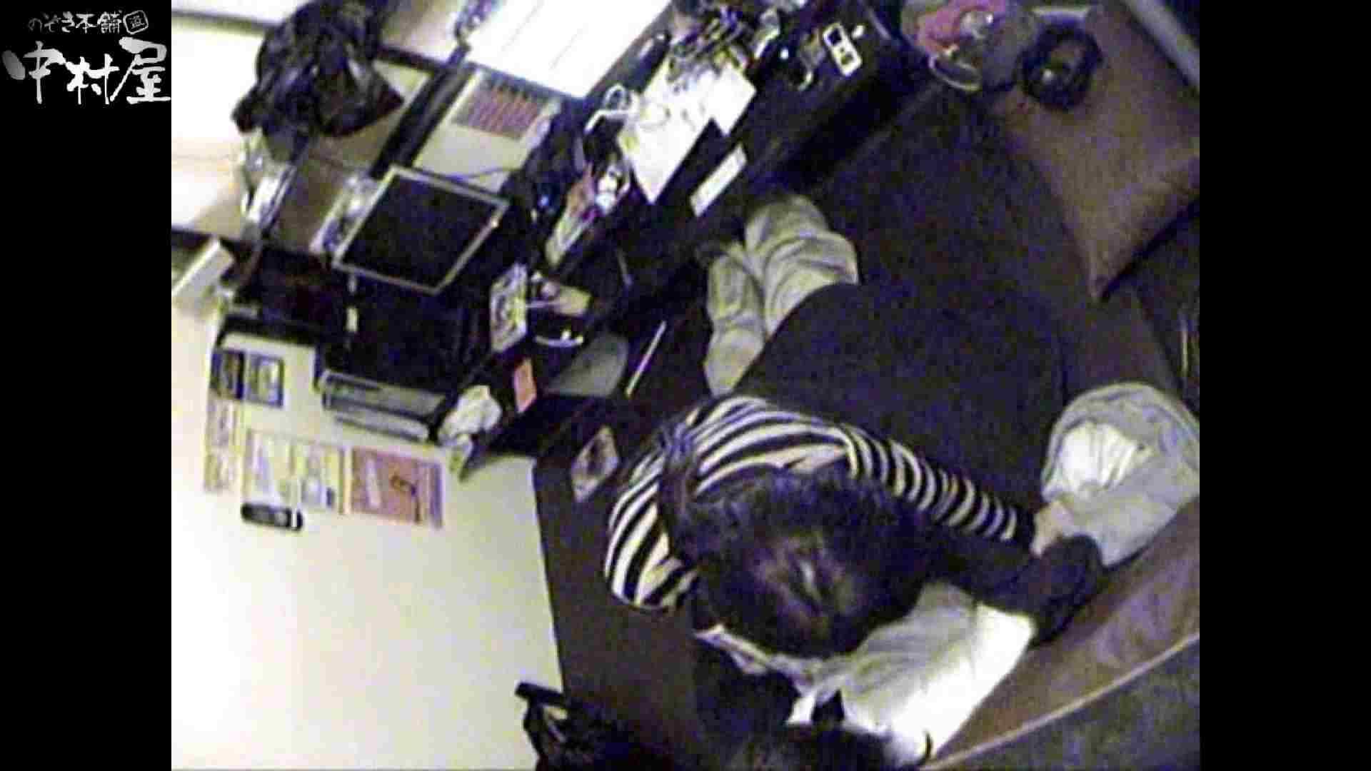 インターネットカフェの中で起こっている出来事 vol.010 OLセックス | 卑猥  67画像 64