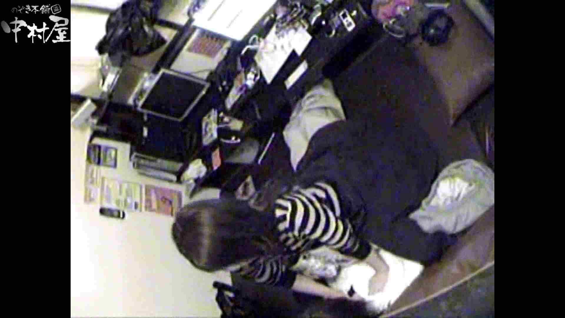 インターネットカフェの中で起こっている出来事 vol.010 OLセックス  67画像 66