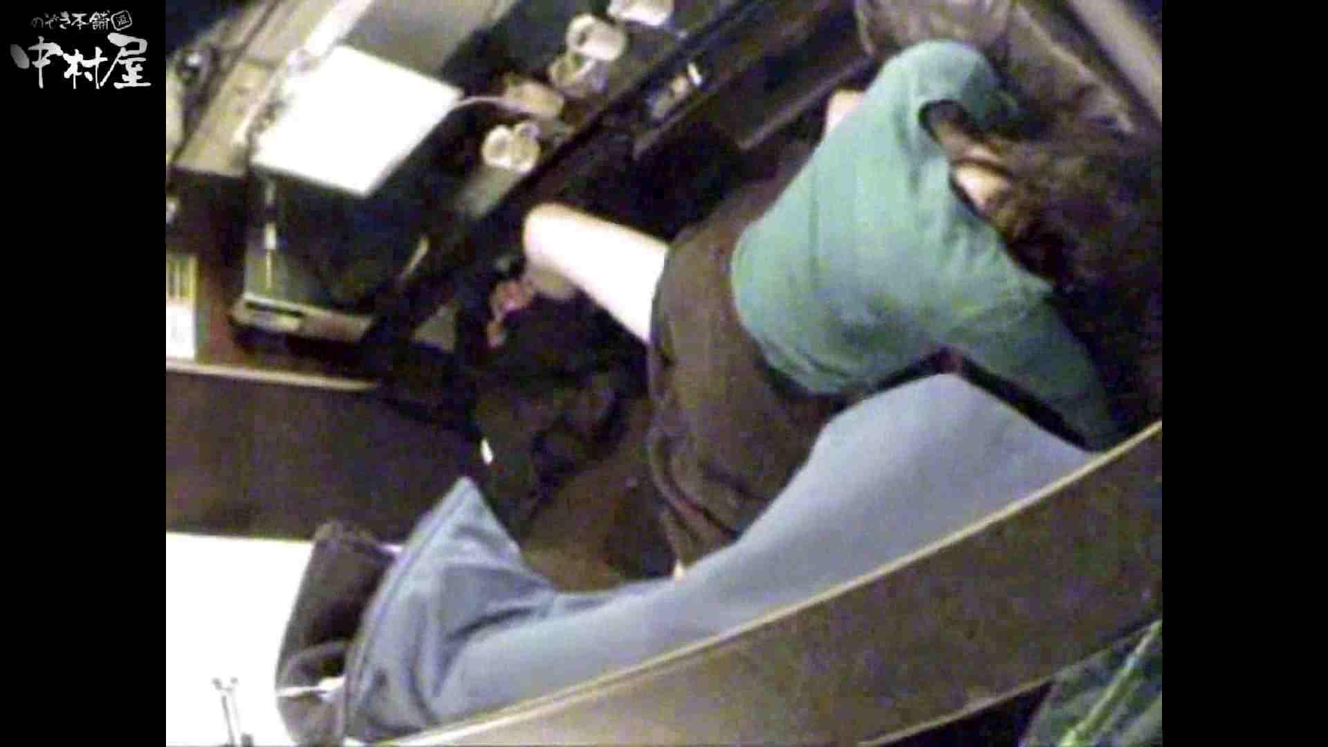 無修正エロ動画|インターネットカフェの中で起こっている出来事 vol.013|のぞき本舗 中村屋