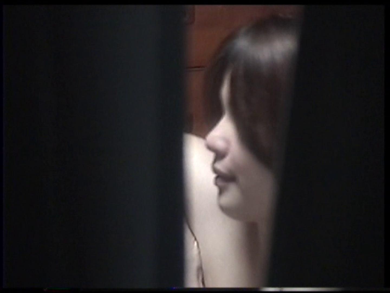 バスルームの写窓から vol.005 OLセックス | 0  90画像 53