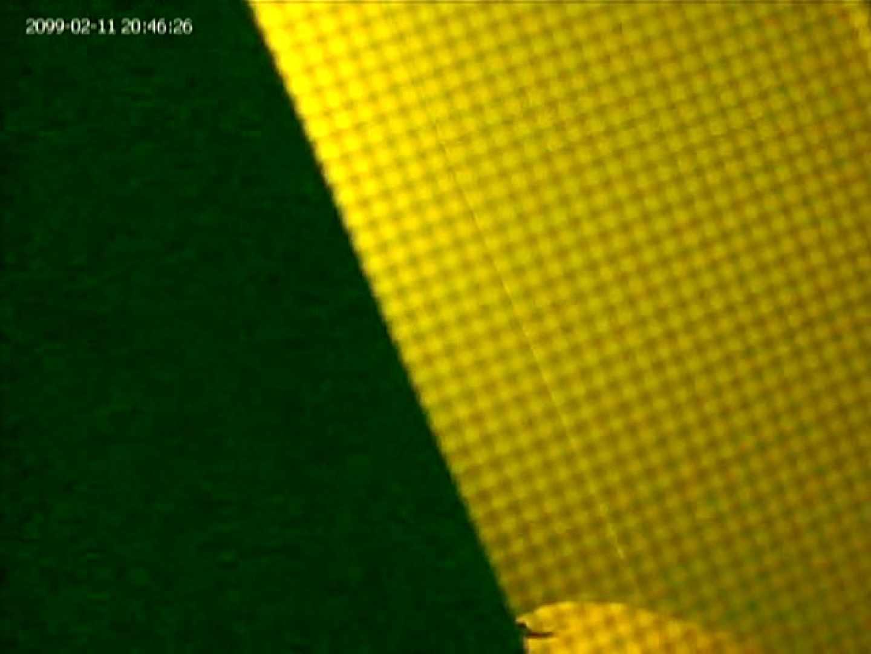 バスルームの写窓から vol.007 OLセックス   0  104画像 75