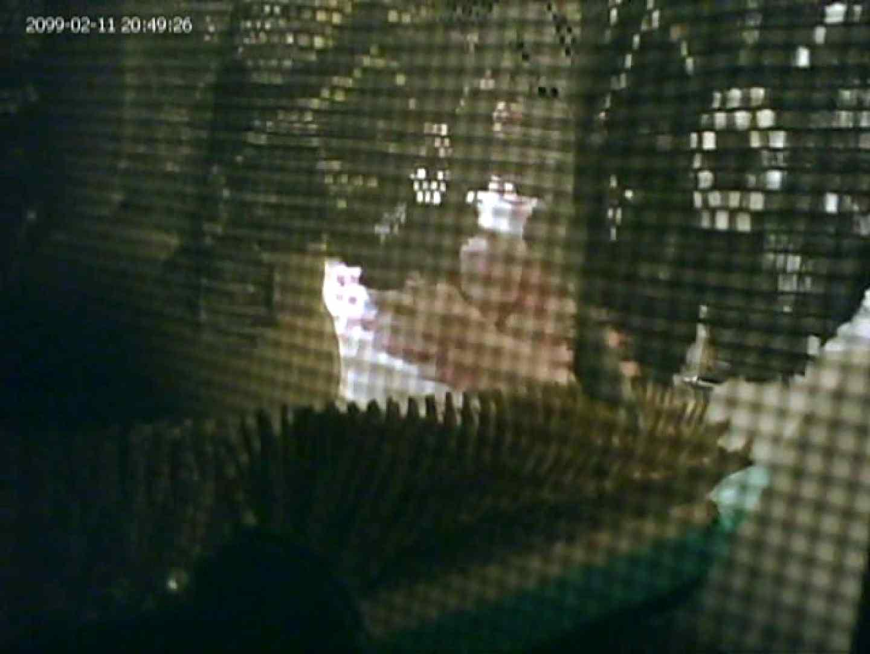 バスルームの写窓から vol.007 OLセックス   0  104画像 89