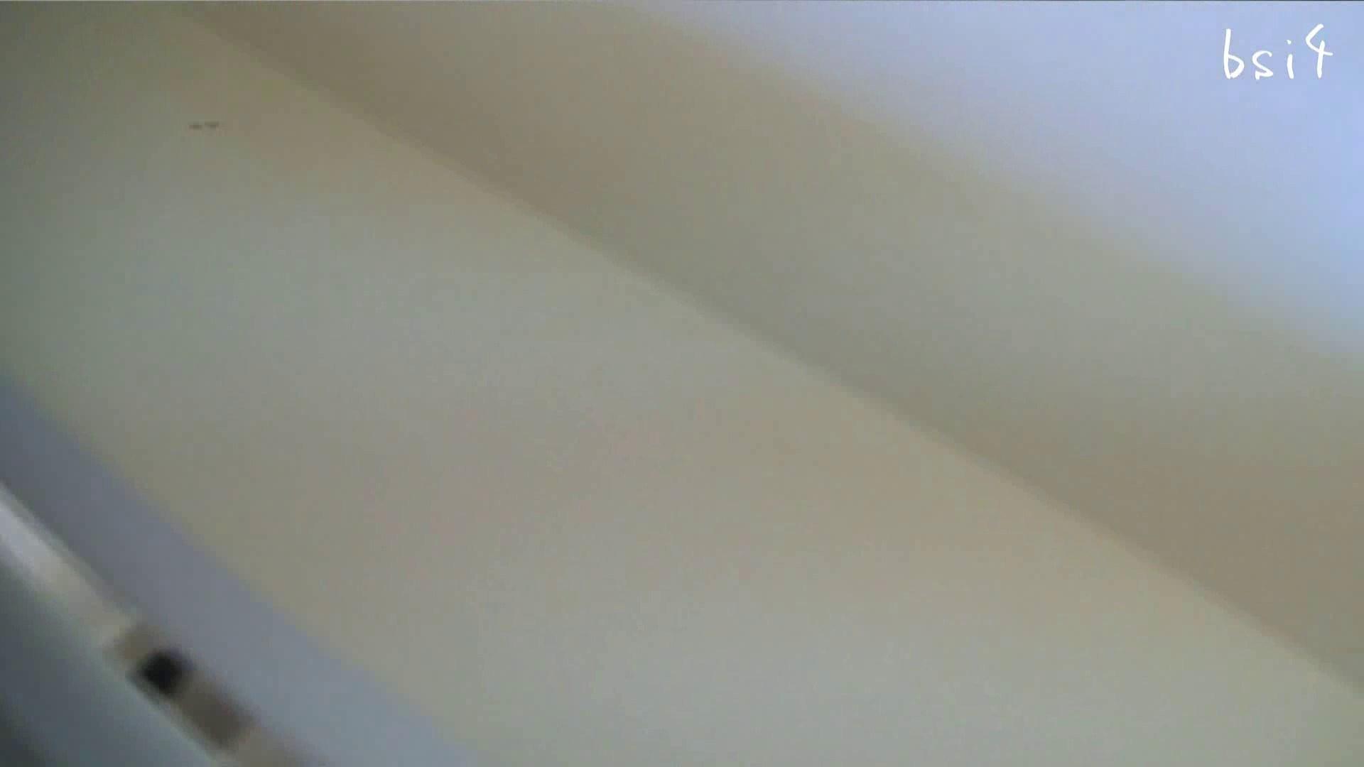ナースのお小水 vol.004 OLセックス | ナース  52画像 1