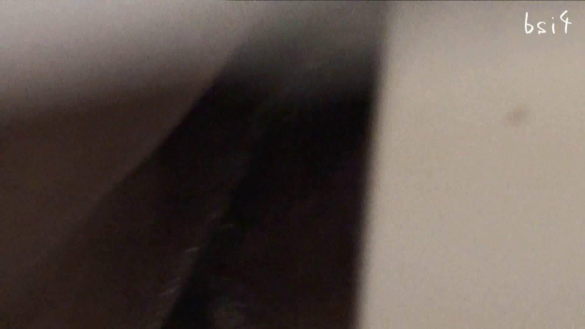 ナースのお小水 vol.004 OLセックス  52画像 36