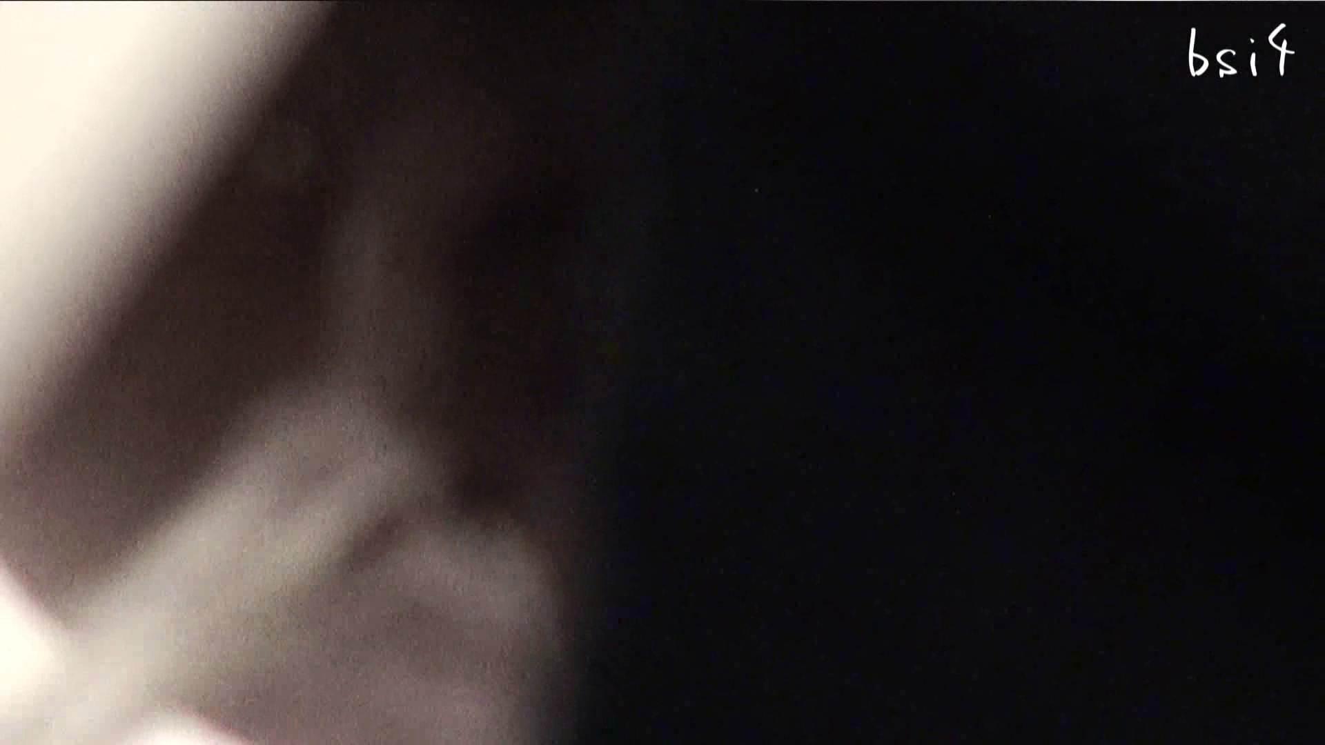 ナースのお小水 vol.004 ぱっくり下半身 セックス画像 52画像 41