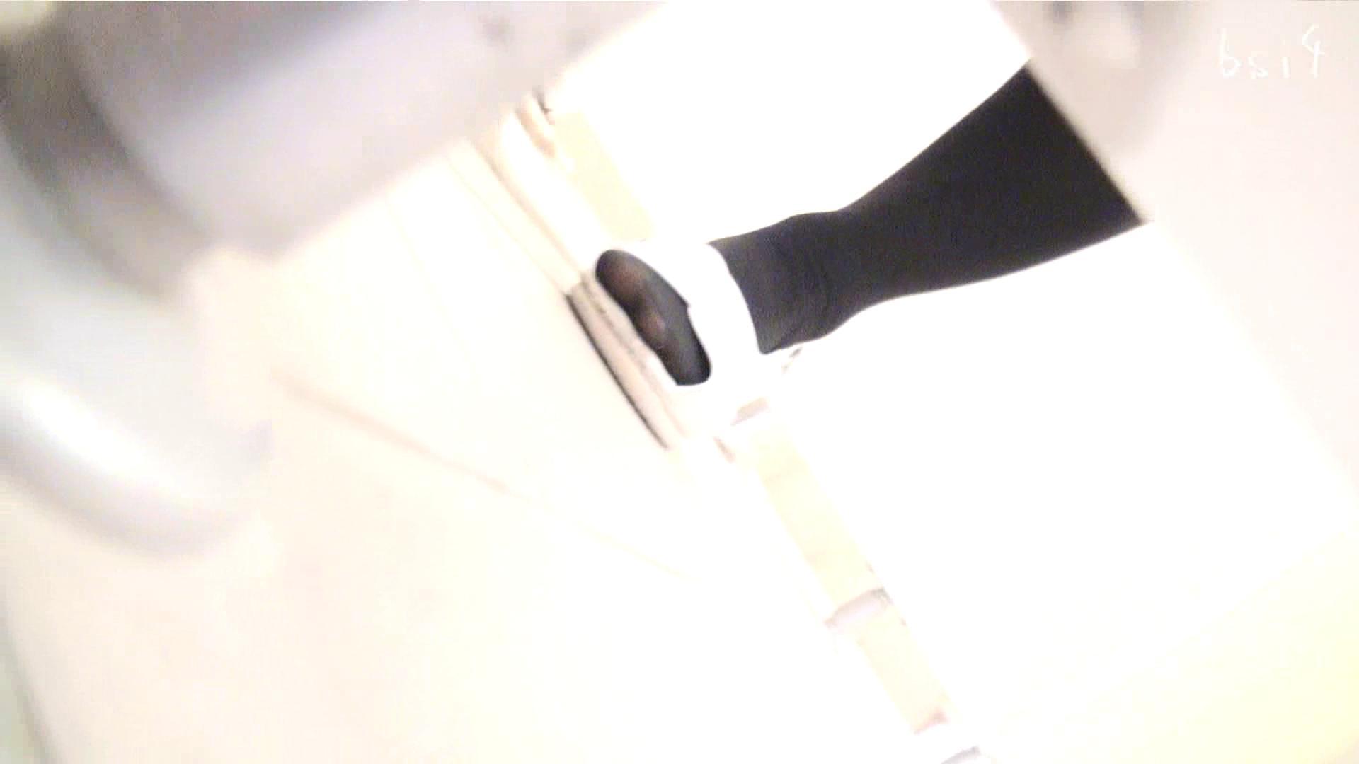 ナースのお小水 vol.004 ぱっくり下半身 セックス画像 52画像 44