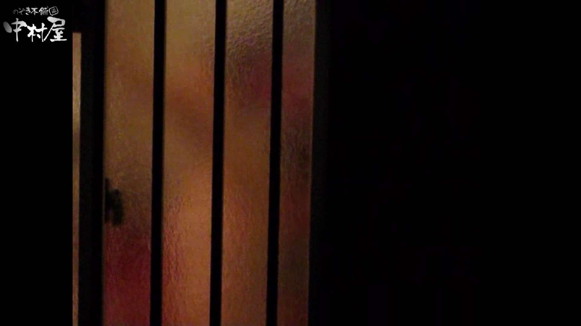 民家風呂専門盗撮師の超危険映像 vol.003 盗撮 性交動画流出 77画像 8