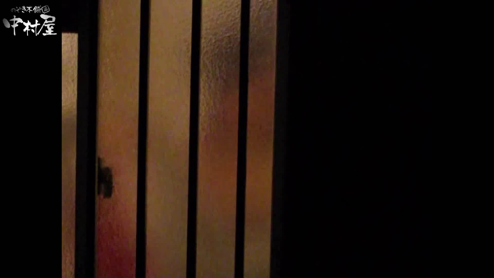 民家風呂専門盗撮師の超危険映像 vol.003 股間 エロ無料画像 77画像 15