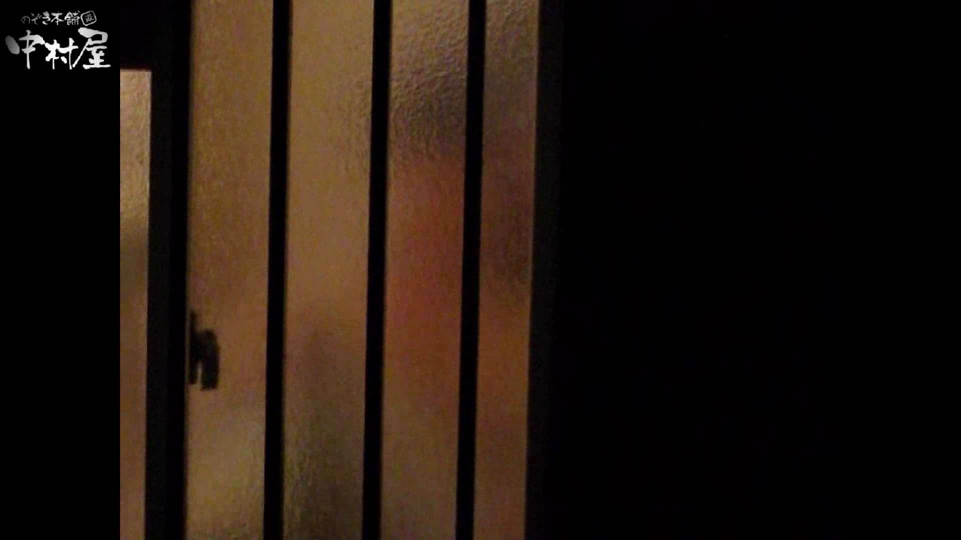 民家風呂専門盗撮師の超危険映像 vol.003 美少女ヌード オマンコ動画キャプチャ 77画像 17