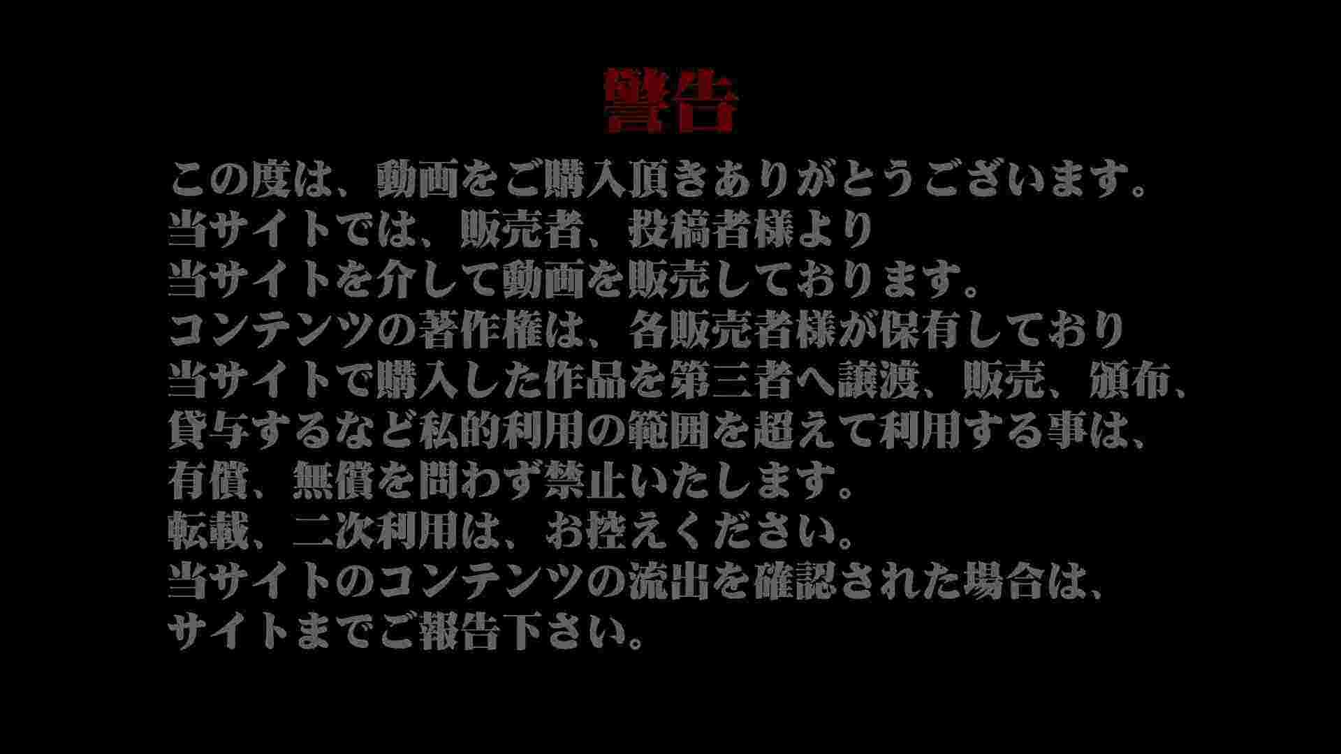 民家風呂専門盗撮師の超危険映像 vol.003 美少女ヌード オマンコ動画キャプチャ 77画像 29