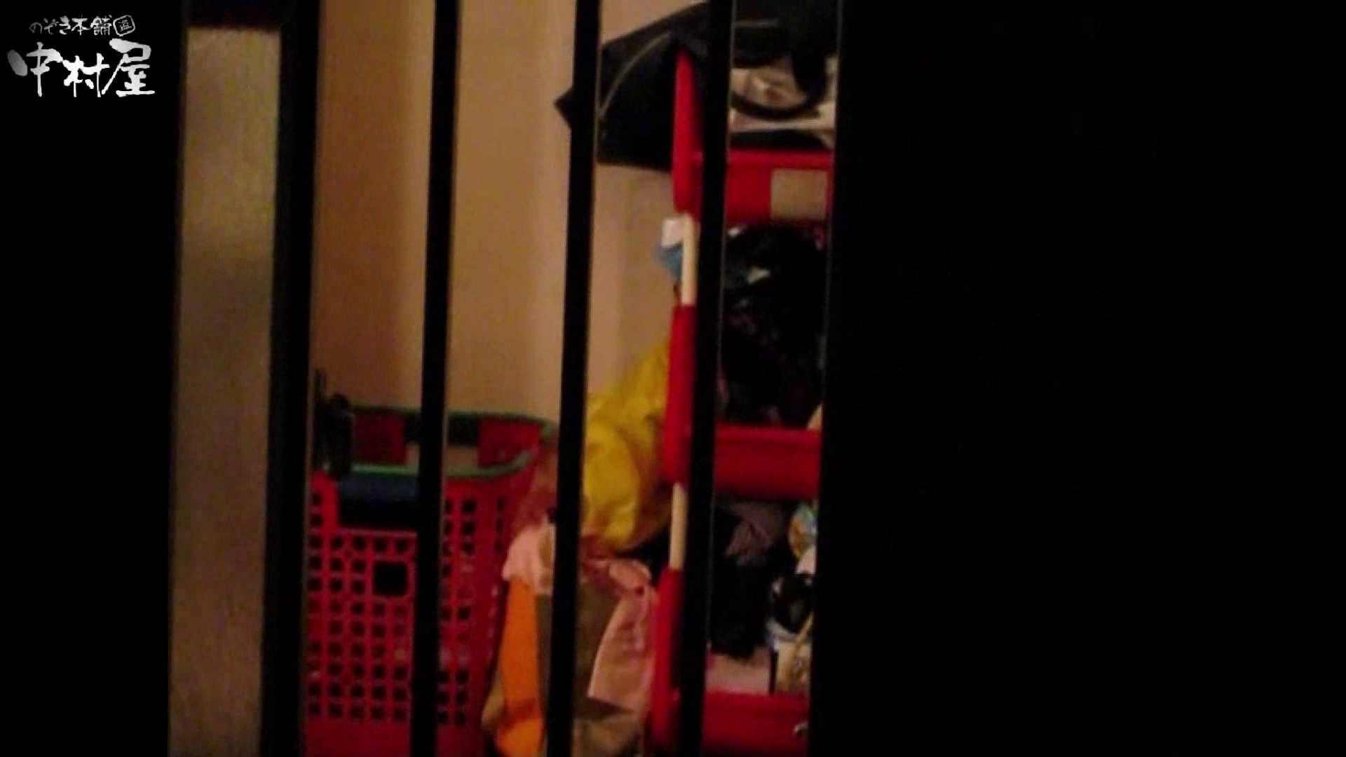 民家風呂専門盗撮師の超危険映像 vol.003 股間 エロ無料画像 77画像 33