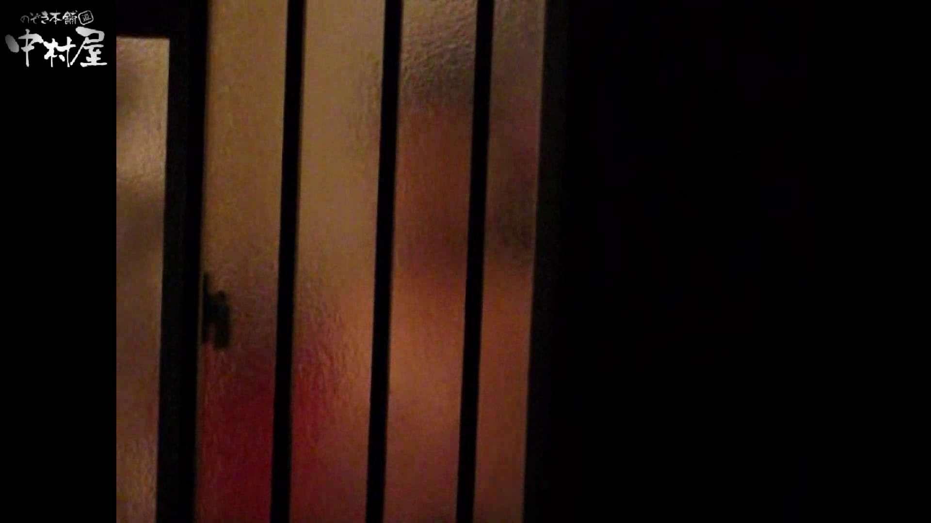 民家風呂専門盗撮師の超危険映像 vol.003 美女ヌード | OLセックス  77画像 49