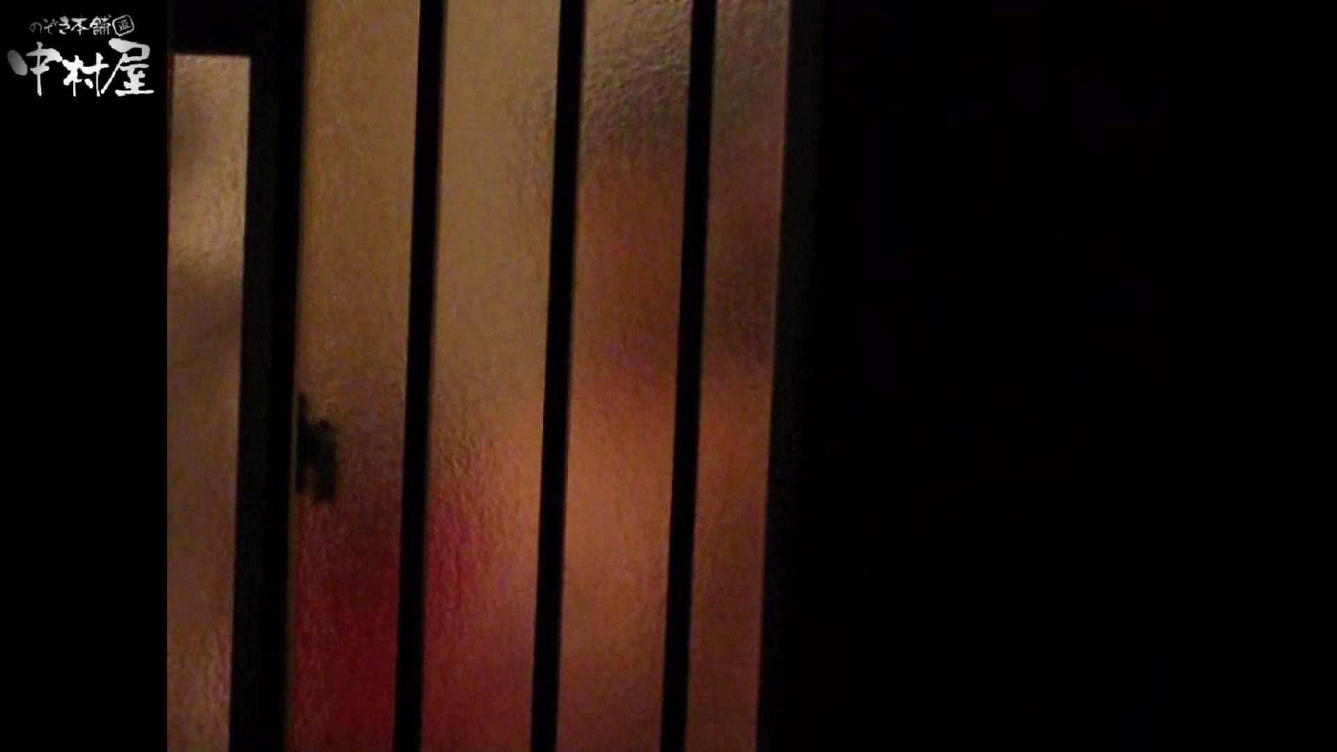 民家風呂専門盗撮師の超危険映像 vol.003 盗撮 性交動画流出 77画像 50