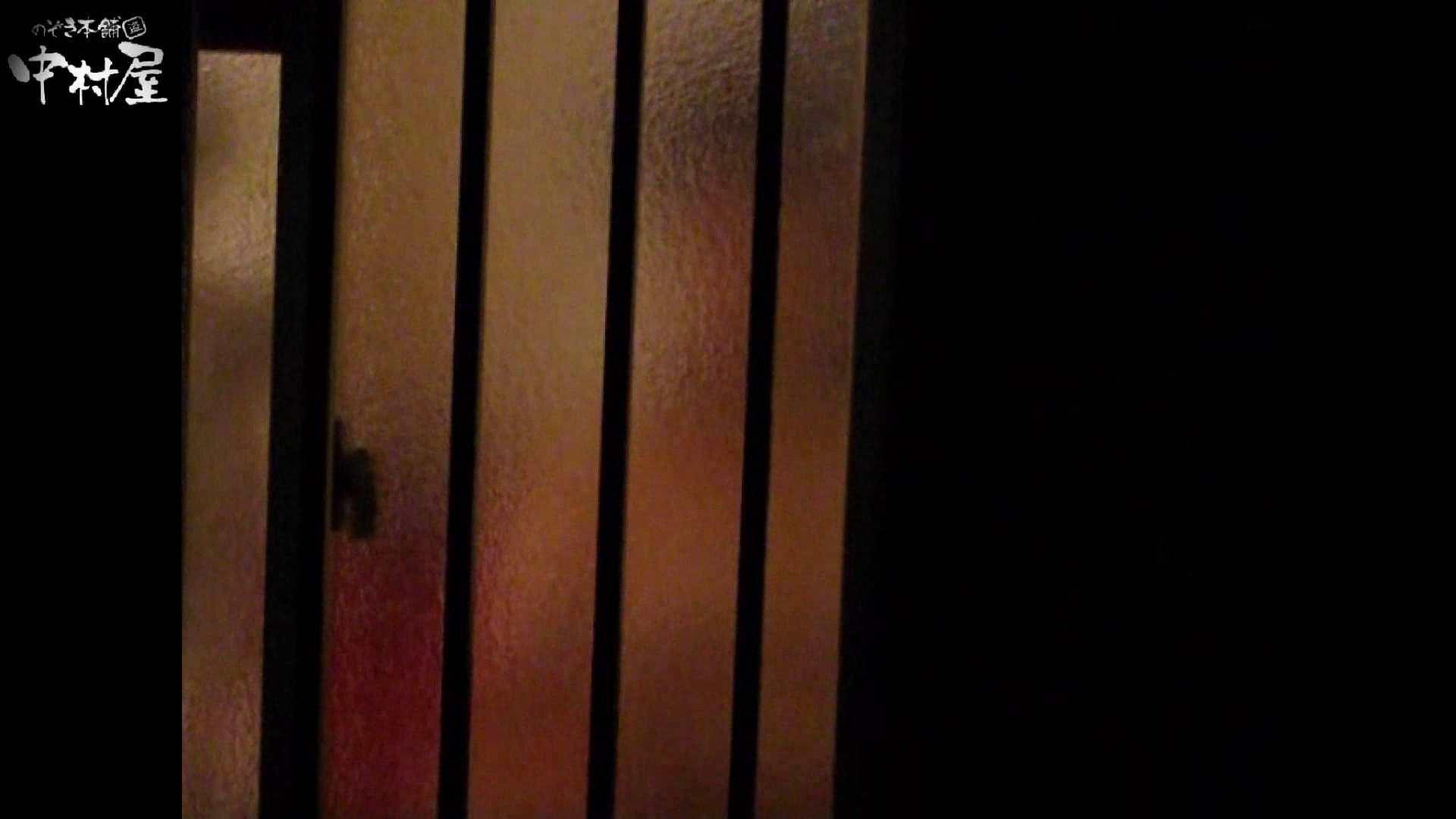 民家風呂専門盗撮師の超危険映像 vol.003 美少女ヌード オマンコ動画キャプチャ 77画像 59