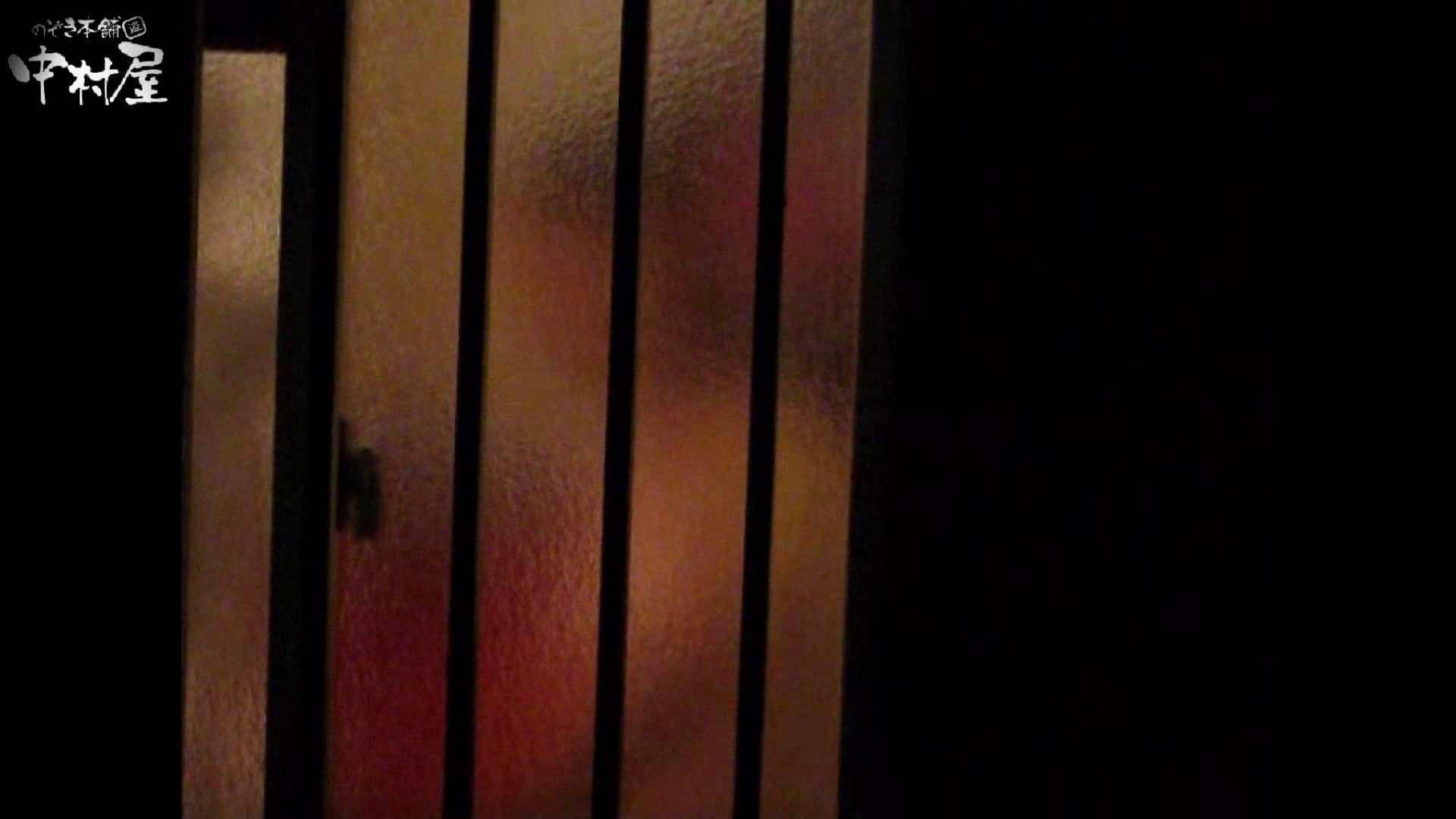 民家風呂専門盗撮師の超危険映像 vol.003 民家エロ投稿 SEX無修正画像 77画像 70
