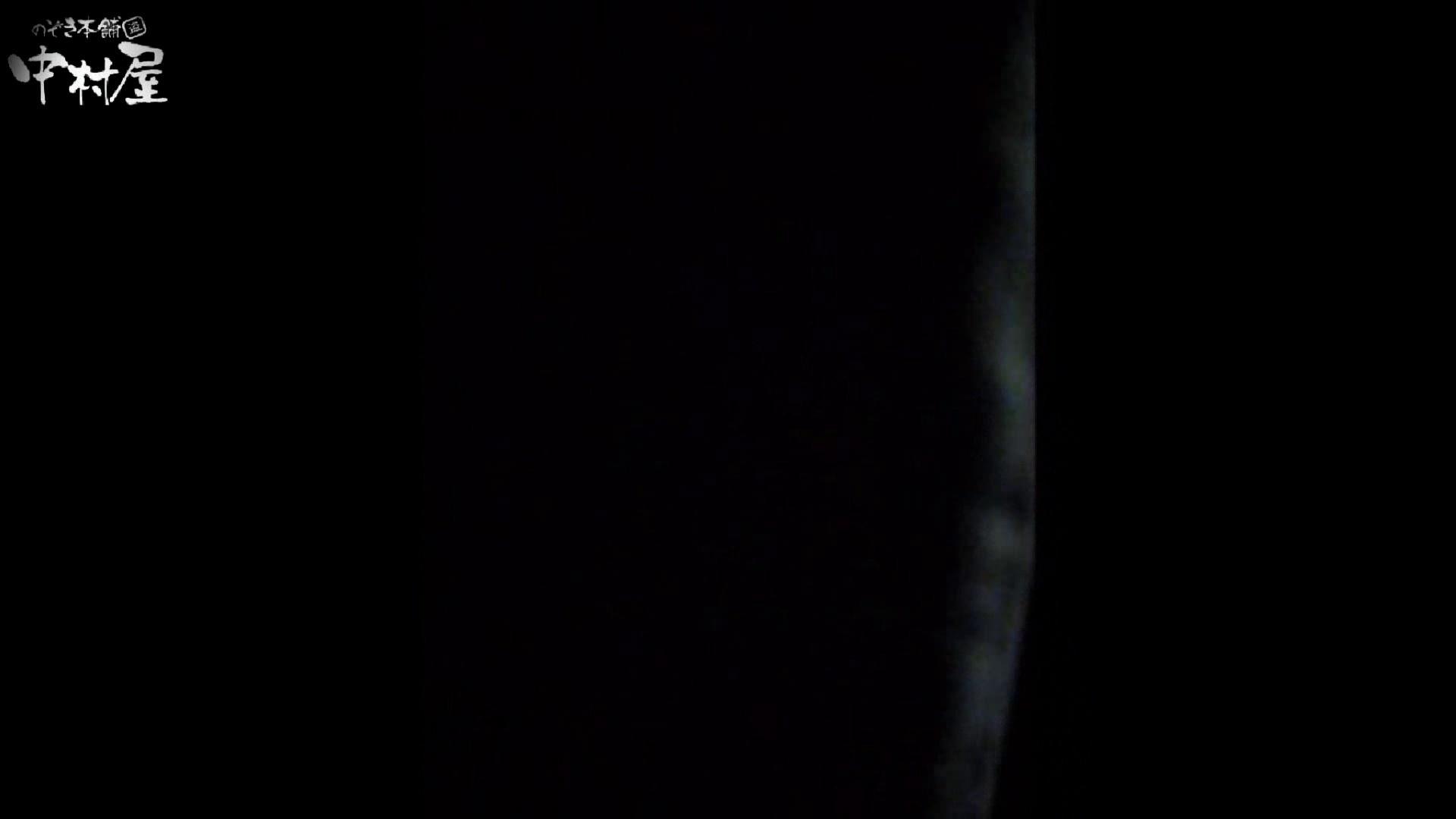 民家風呂専門盗撮師の超危険映像 vol.006 OLセックス 盗撮エロ画像 48画像 8
