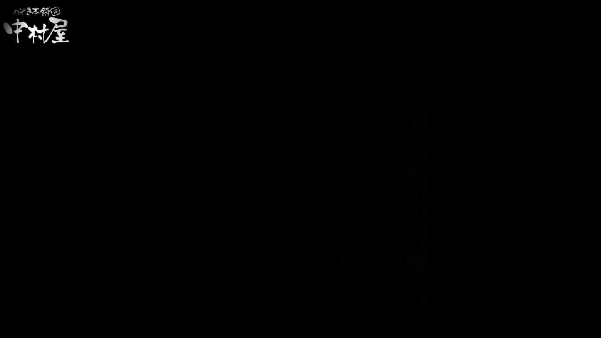 民家風呂専門盗撮師の超危険映像 vol.006 美女ヌード おまんこ無修正動画無料 48画像 9
