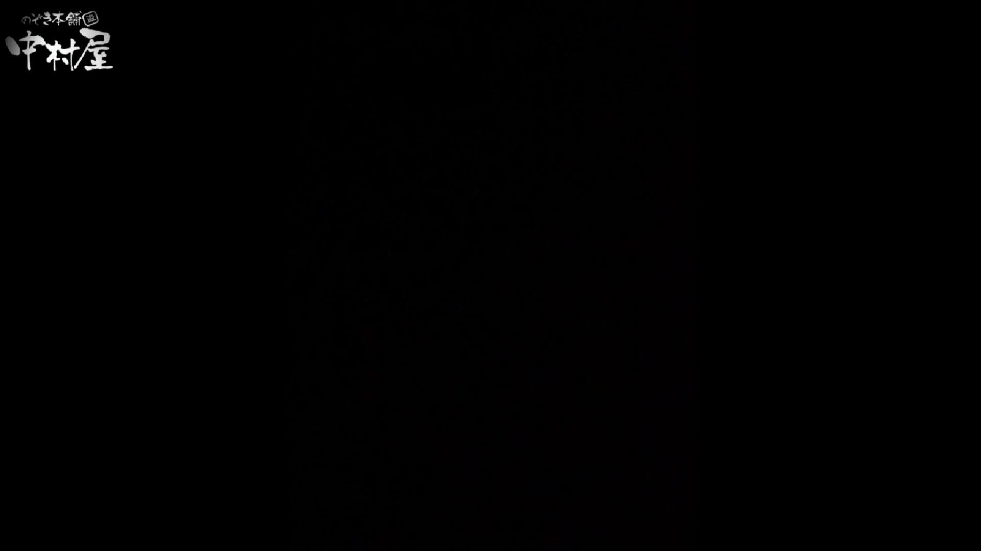民家風呂専門盗撮師の超危険映像 vol.006 股間 ぱこり動画紹介 48画像 10