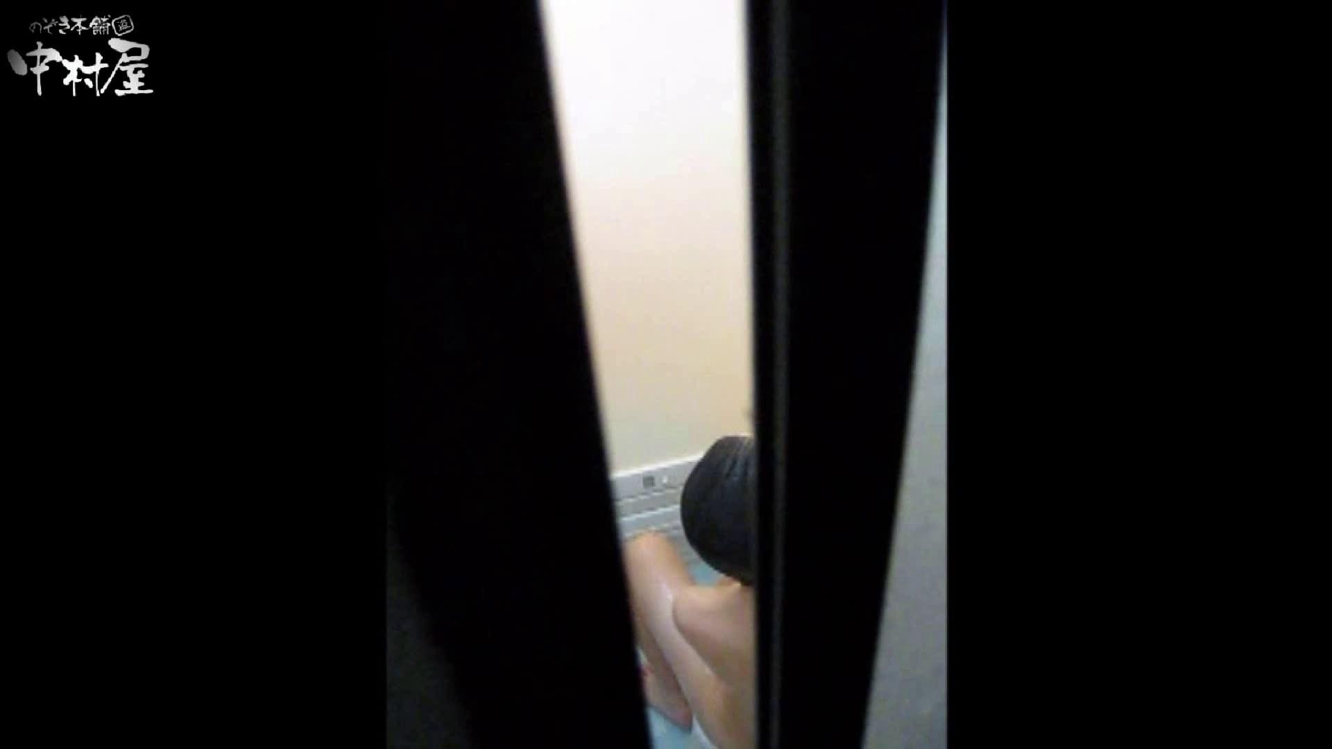 民家風呂専門盗撮師の超危険映像 vol.006 美女ヌード おまんこ無修正動画無料 48画像 21