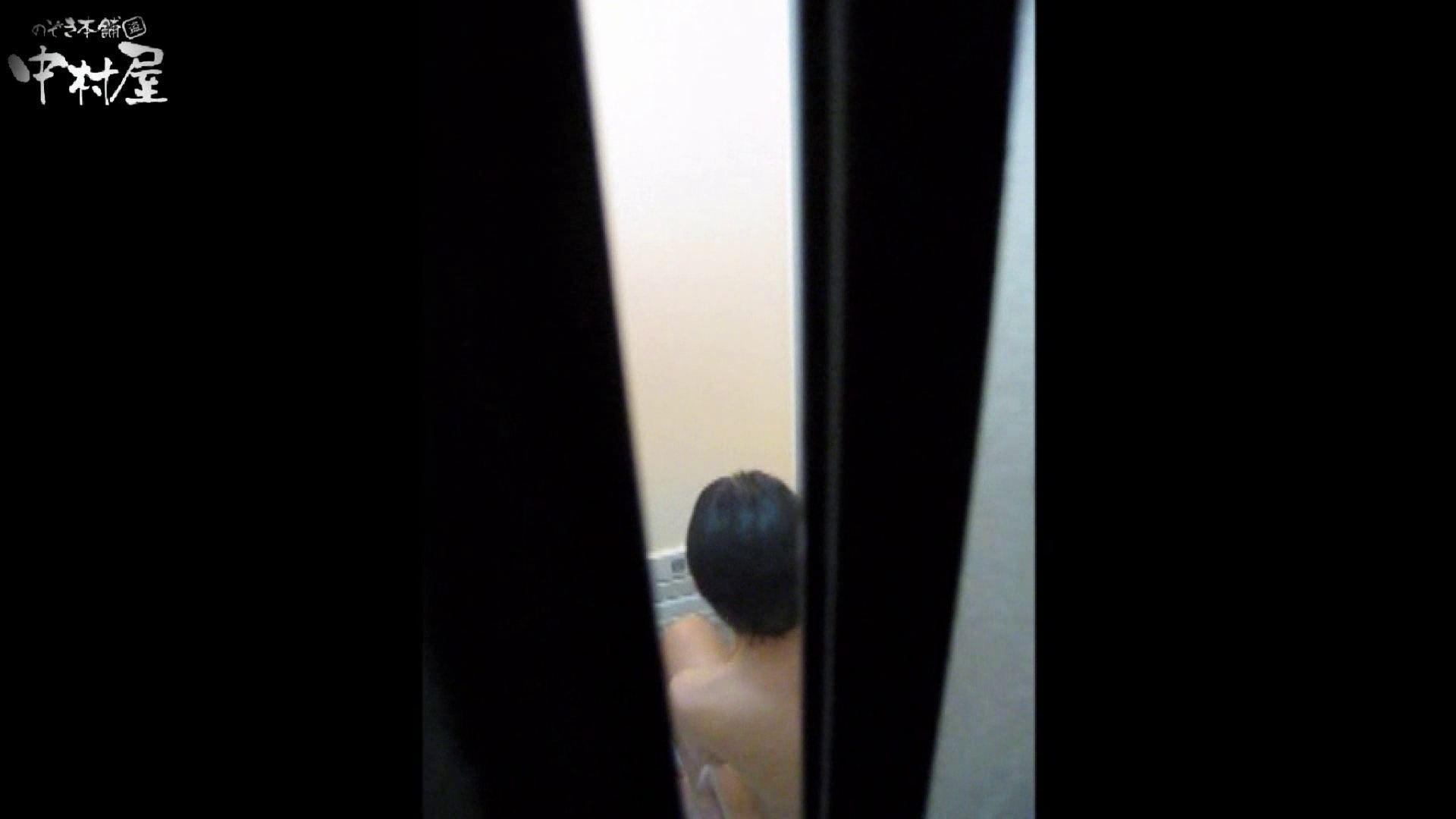 民家風呂専門盗撮師の超危険映像 vol.006 股間 ぱこり動画紹介 48画像 28