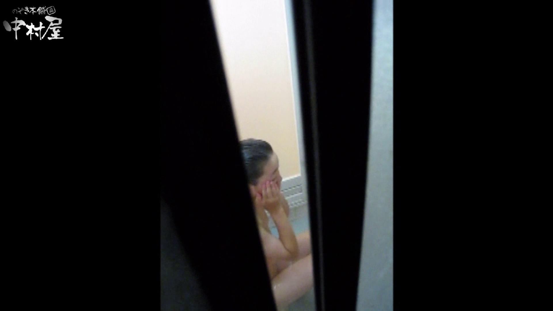 民家風呂専門盗撮師の超危険映像 vol.006 民家エロ投稿 おめこ無修正画像 48画像 47