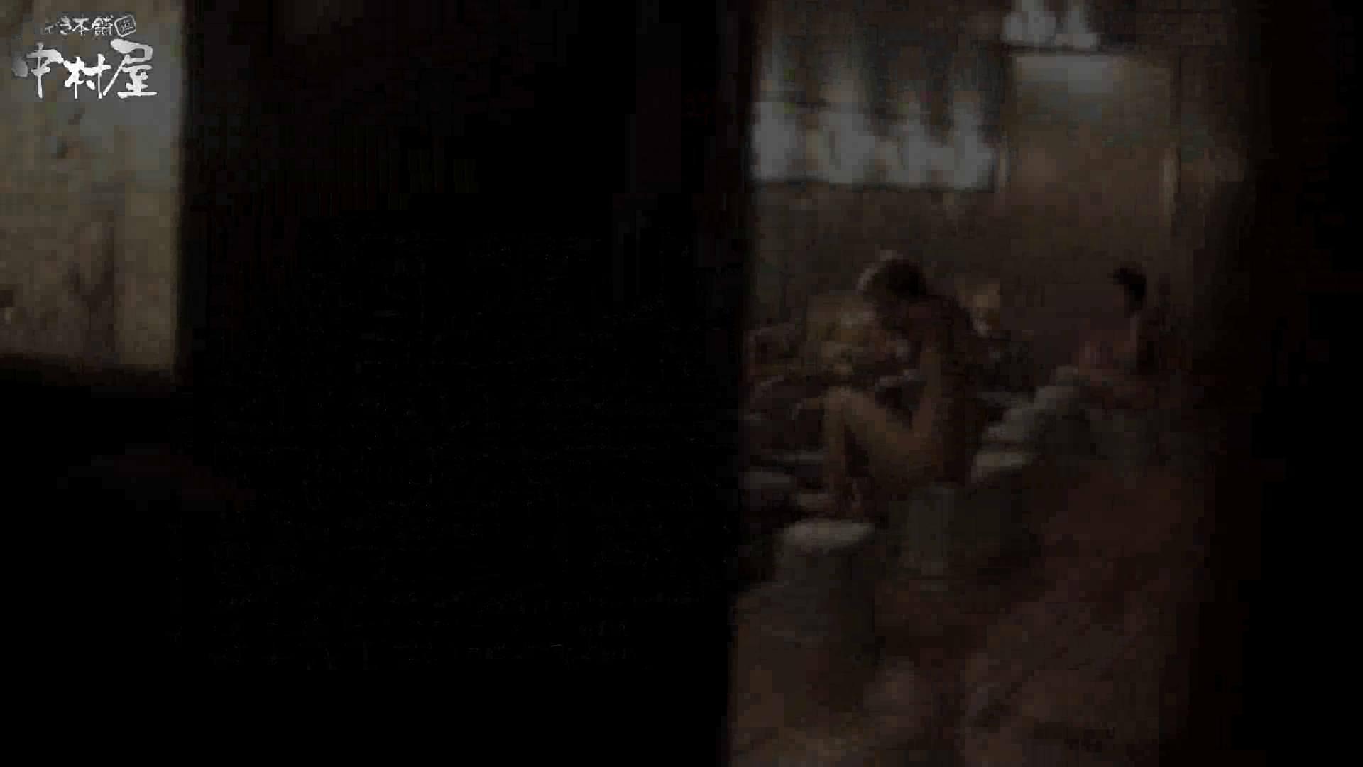 民家風呂専門盗撮師の超危険映像 vol.009 OLセックス | 盗撮  104画像 1