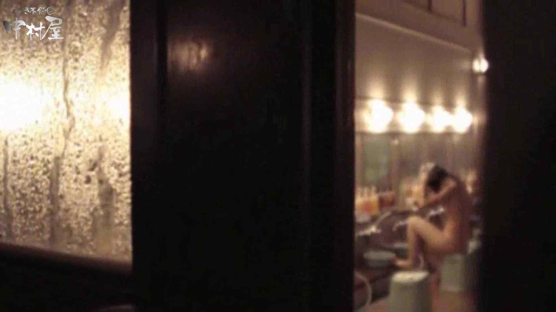 民家風呂専門盗撮師の超危険映像 vol.009 股間 オマンコ動画キャプチャ 104画像 3