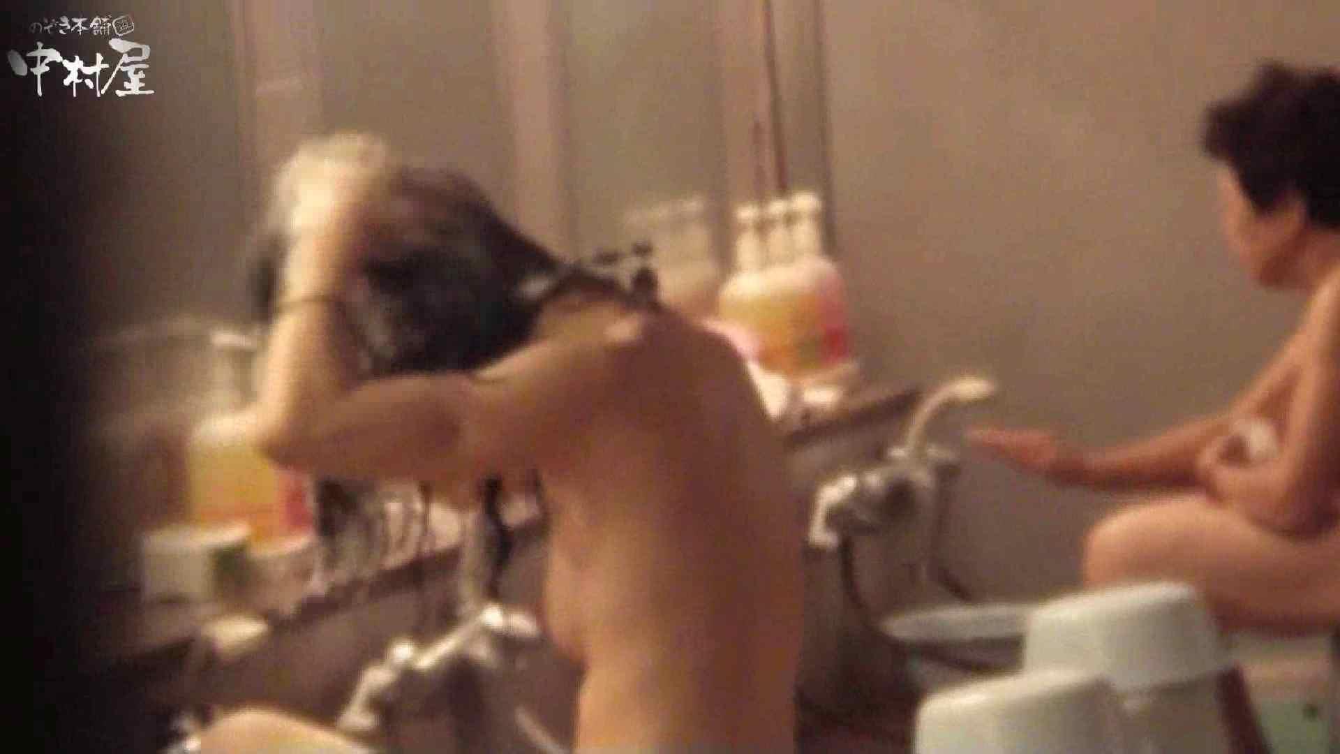 民家風呂専門盗撮師の超危険映像 vol.009 OLセックス  104画像 30