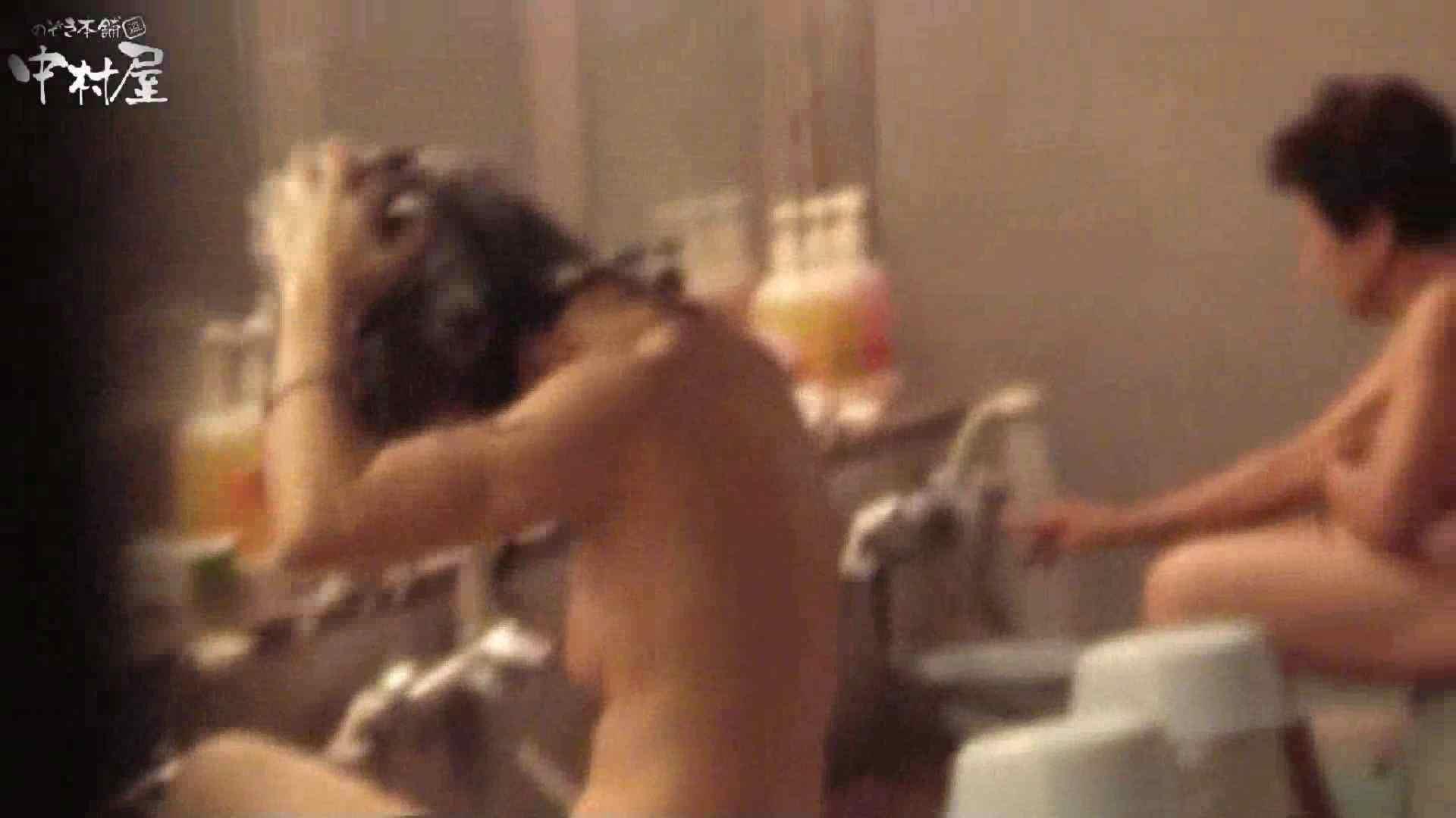 民家風呂専門盗撮師の超危険映像 vol.009 OLセックス | 盗撮  104画像 31