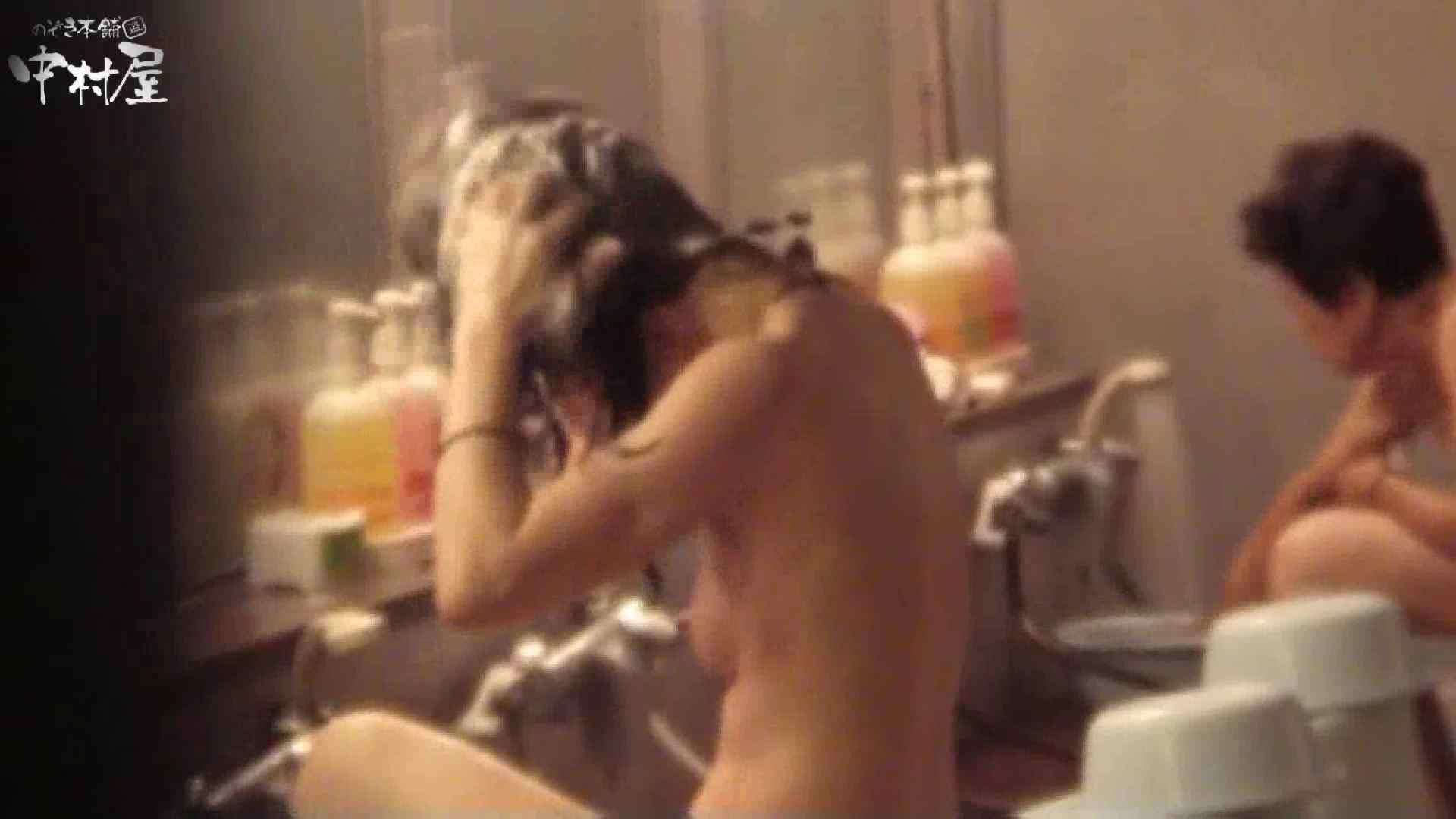 民家風呂専門盗撮師の超危険映像 vol.009 美女ヌード AV動画キャプチャ 104画像 32