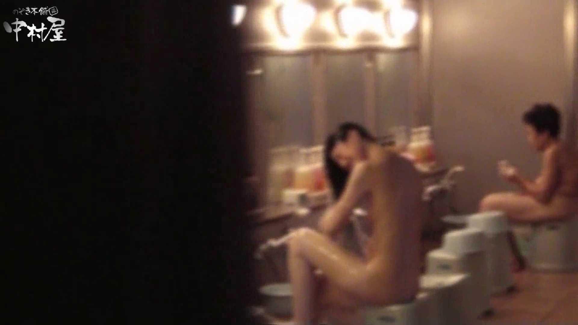 民家風呂専門盗撮師の超危険映像 vol.009 美少女ヌード のぞき動画画像 104画像 59