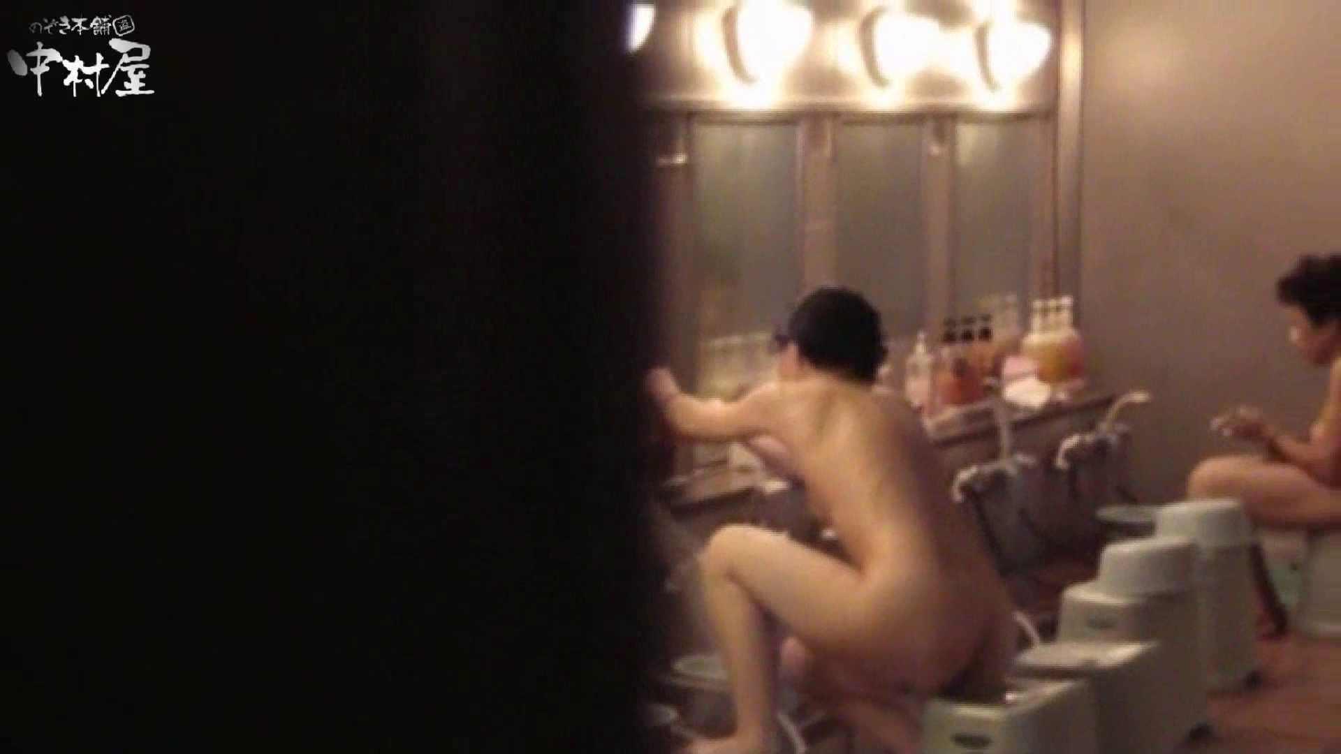 民家風呂専門盗撮師の超危険映像 vol.009 美女ヌード AV動画キャプチャ 104画像 68