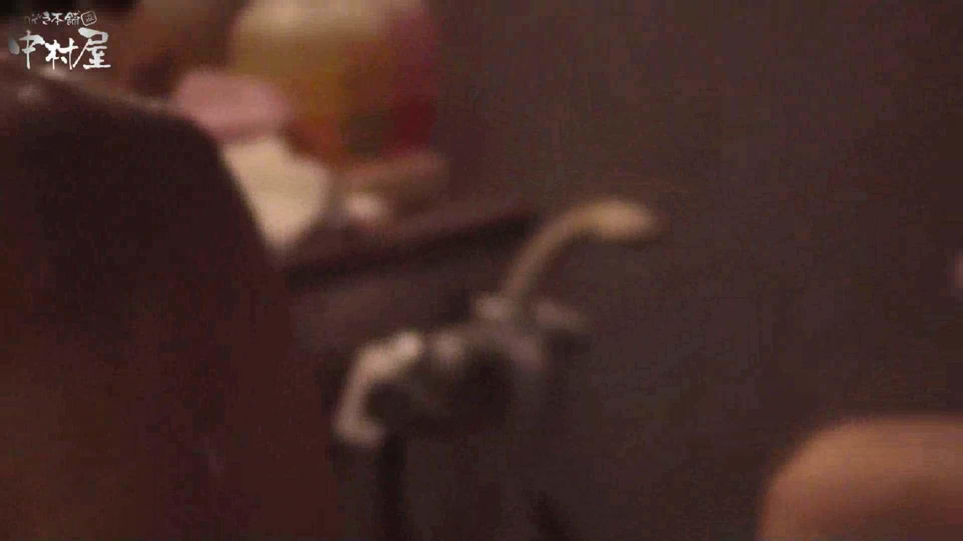 民家風呂専門盗撮師の超危険映像 vol.009 OLセックス | 盗撮  104画像 79