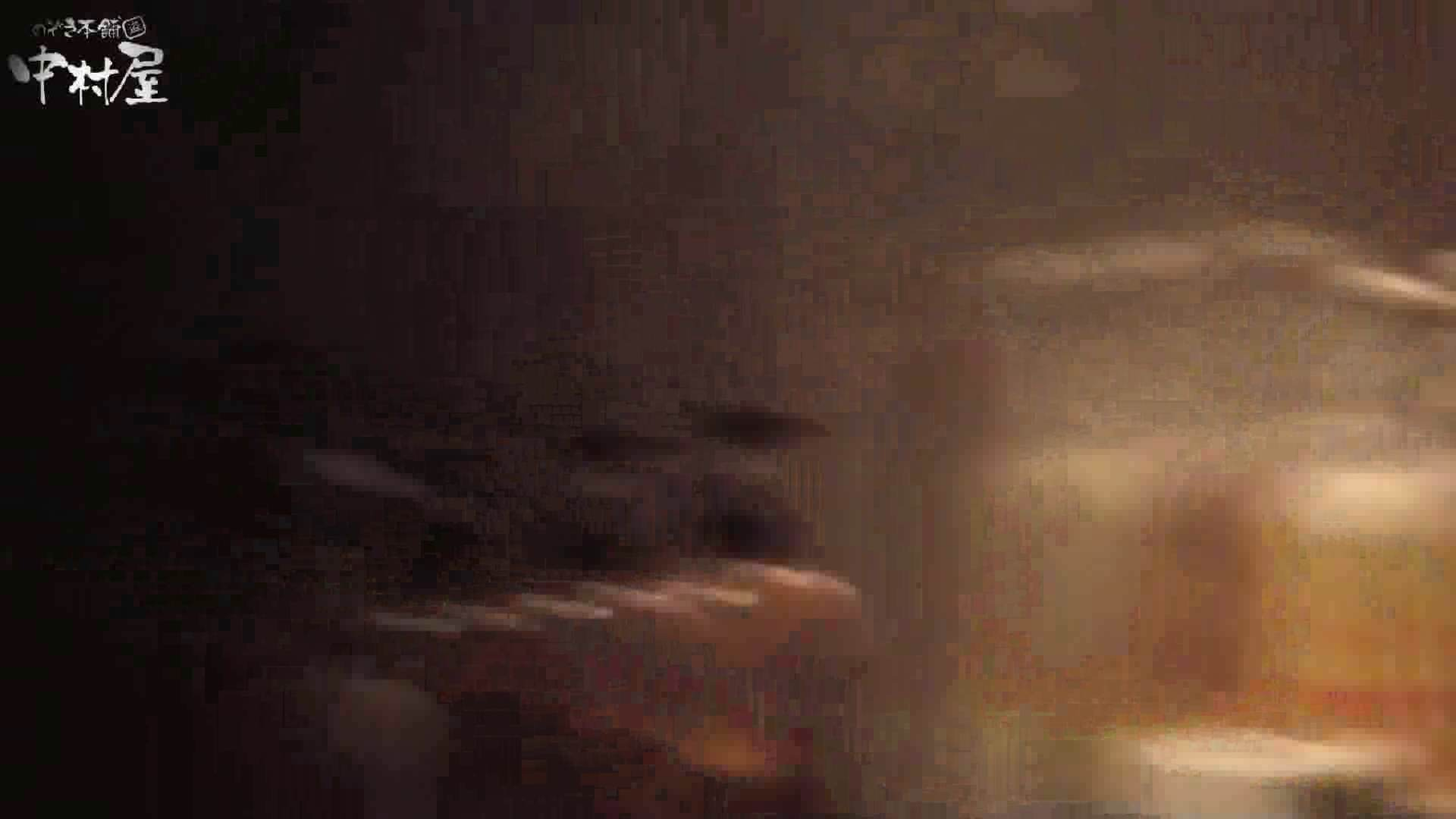 民家風呂専門盗撮師の超危険映像 vol.009 民家エロ投稿 セックス無修正動画無料 104画像 88