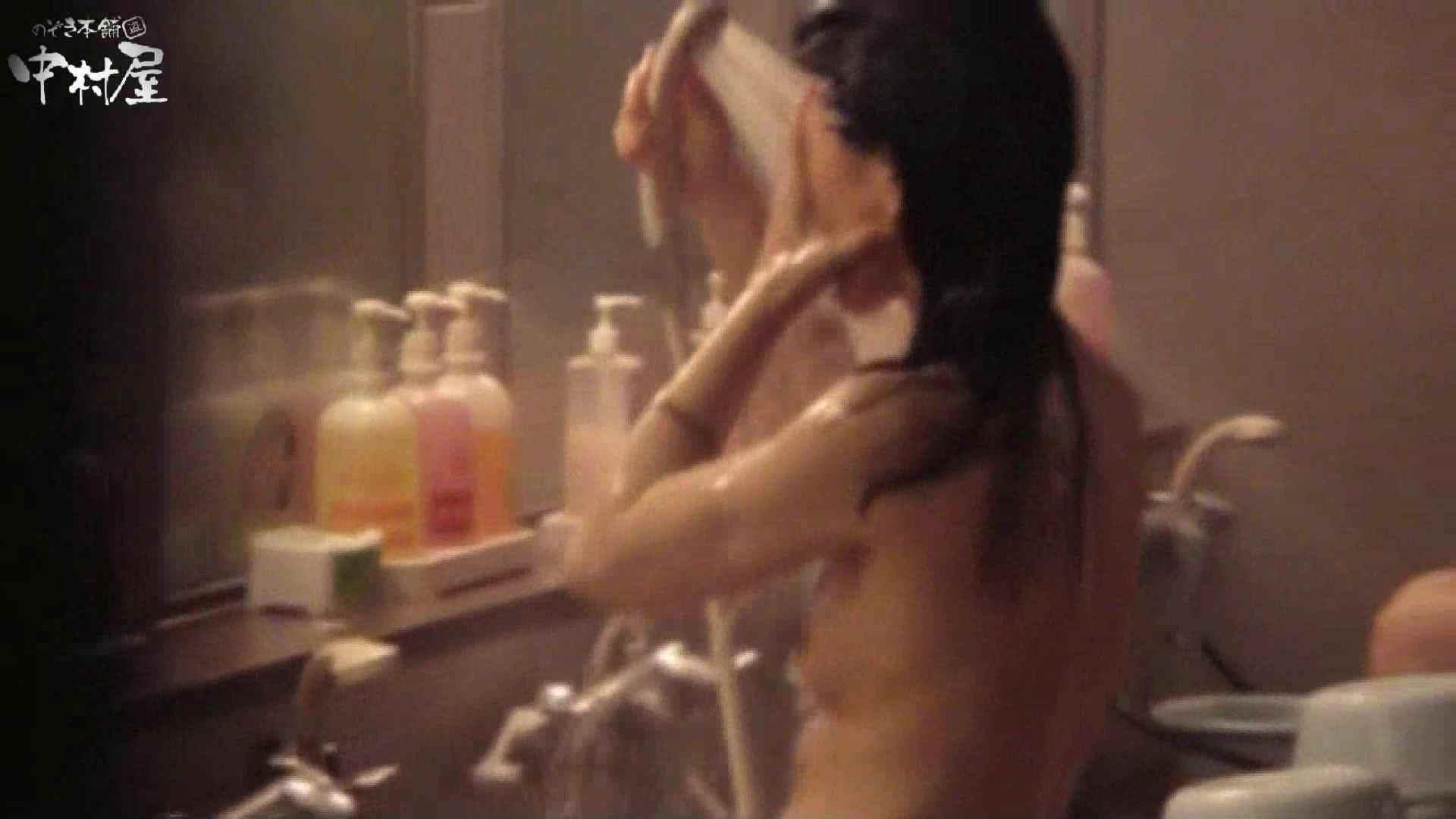 民家風呂専門盗撮師の超危険映像 vol.009 OLセックス  104画像 102