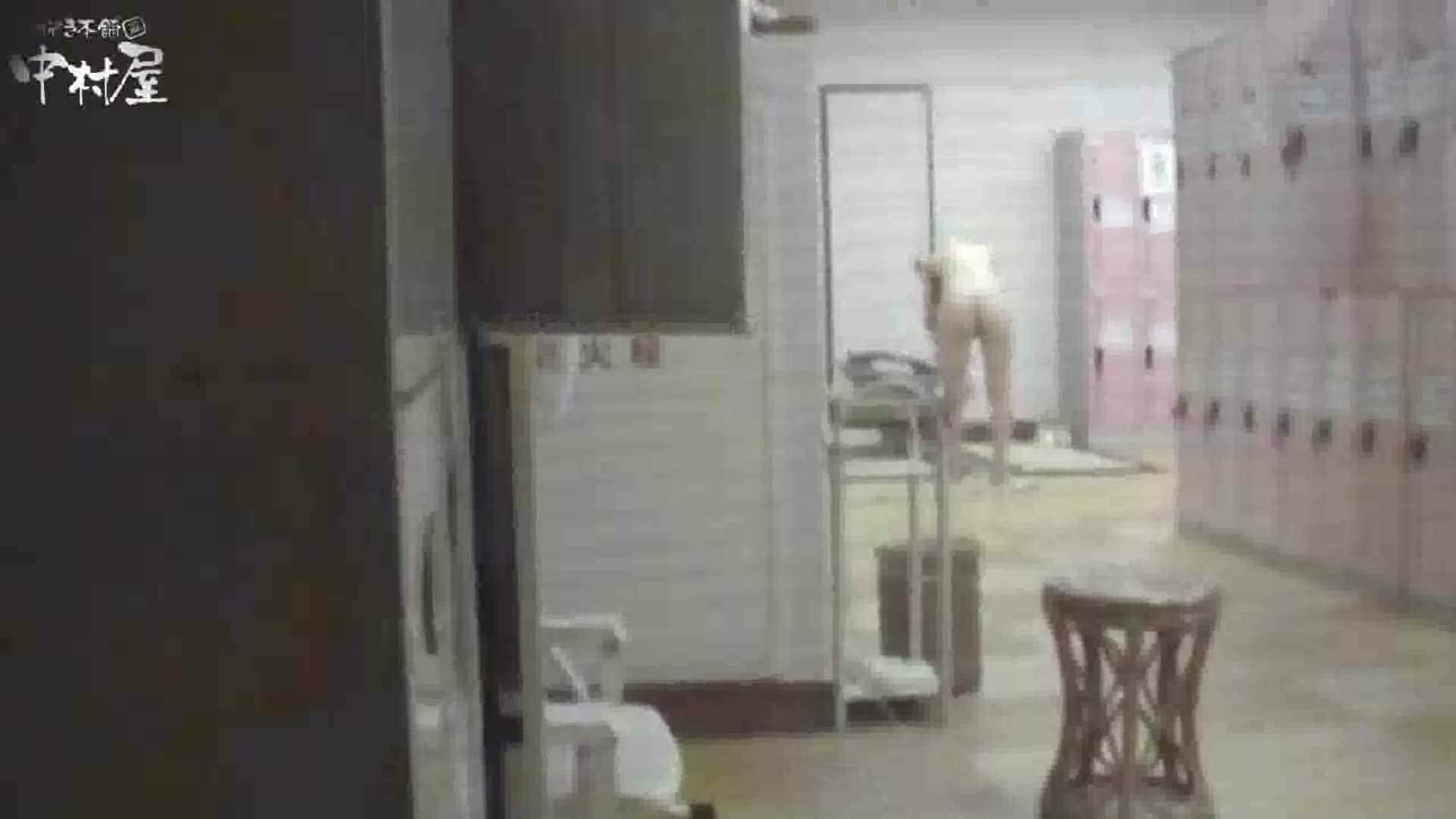 民家風呂専門盗撮師の超危険映像 vol.009 OLセックス | 盗撮  104画像 103