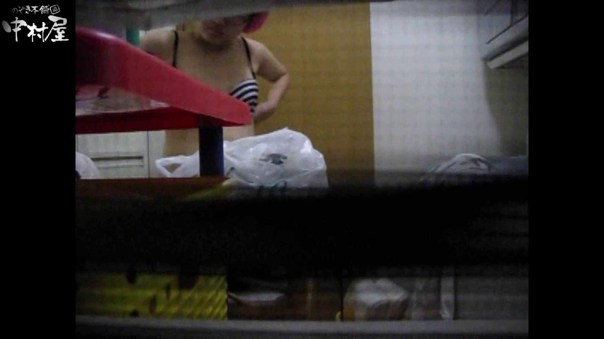民家風呂専門盗撮師の超危険映像 vol.011 美少女ヌード 盗撮動画紹介 64画像 5