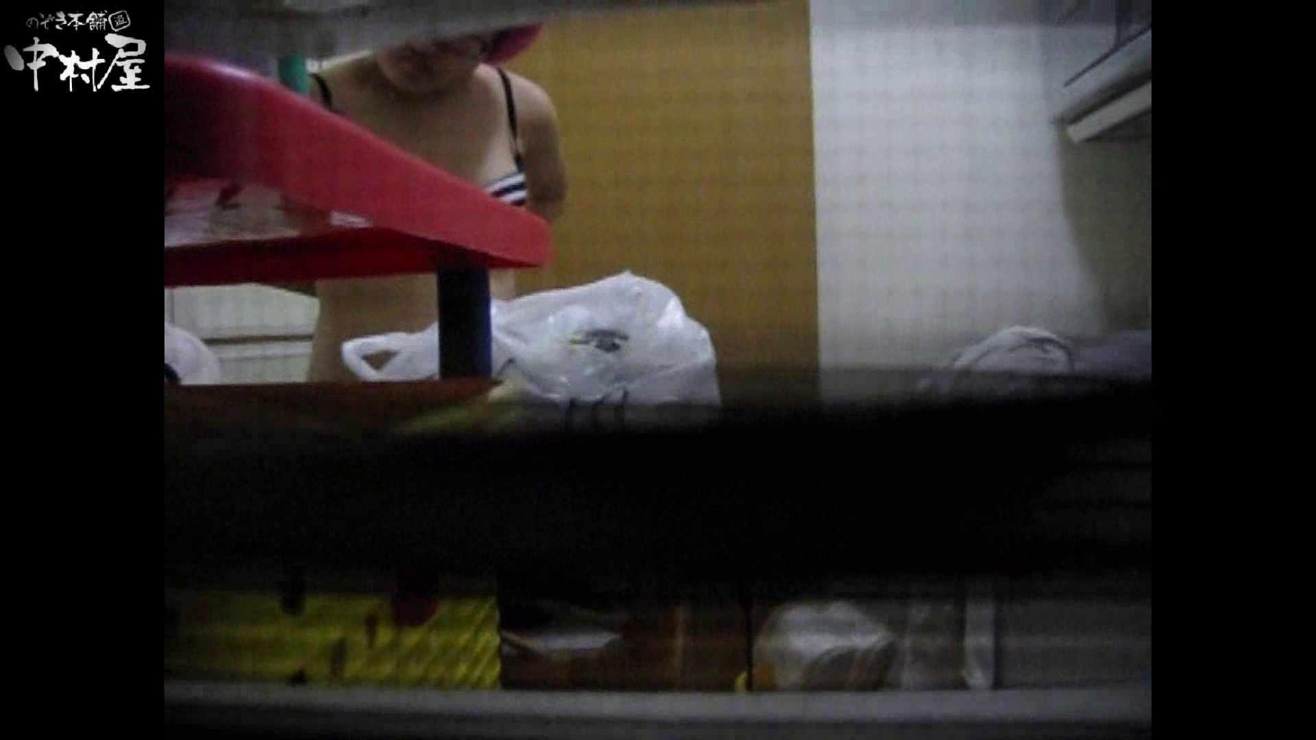 民家風呂専門盗撮師の超危険映像 vol.011 OLセックス  64画像 6