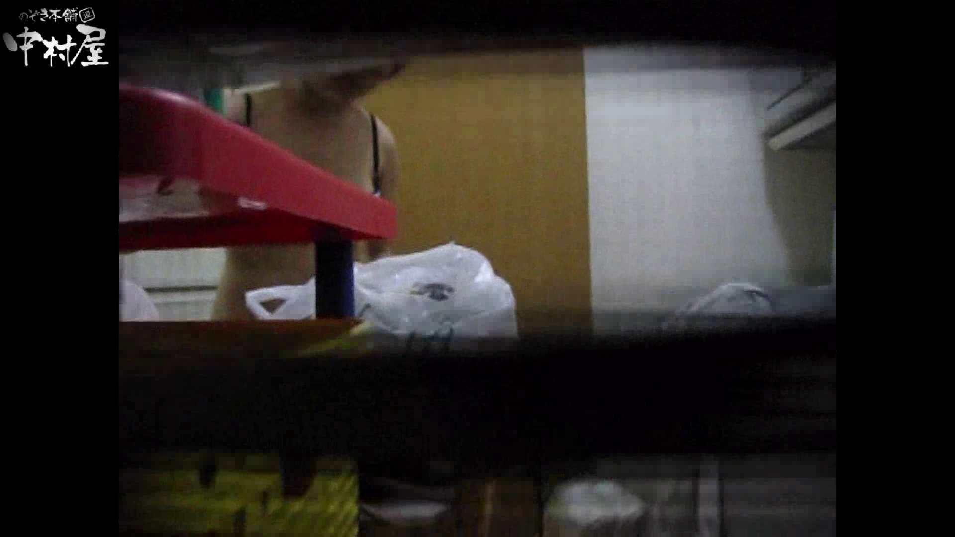 民家風呂専門盗撮師の超危険映像 vol.011 美女ヌード おまんこ無修正動画無料 64画像 9