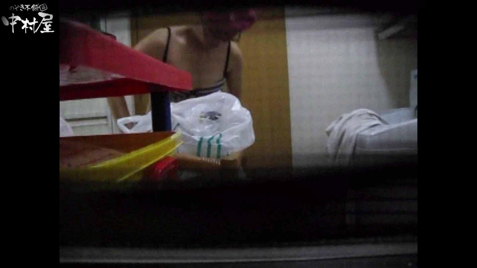 民家風呂専門盗撮師の超危険映像 vol.011 股間 アダルト動画キャプチャ 64画像 10