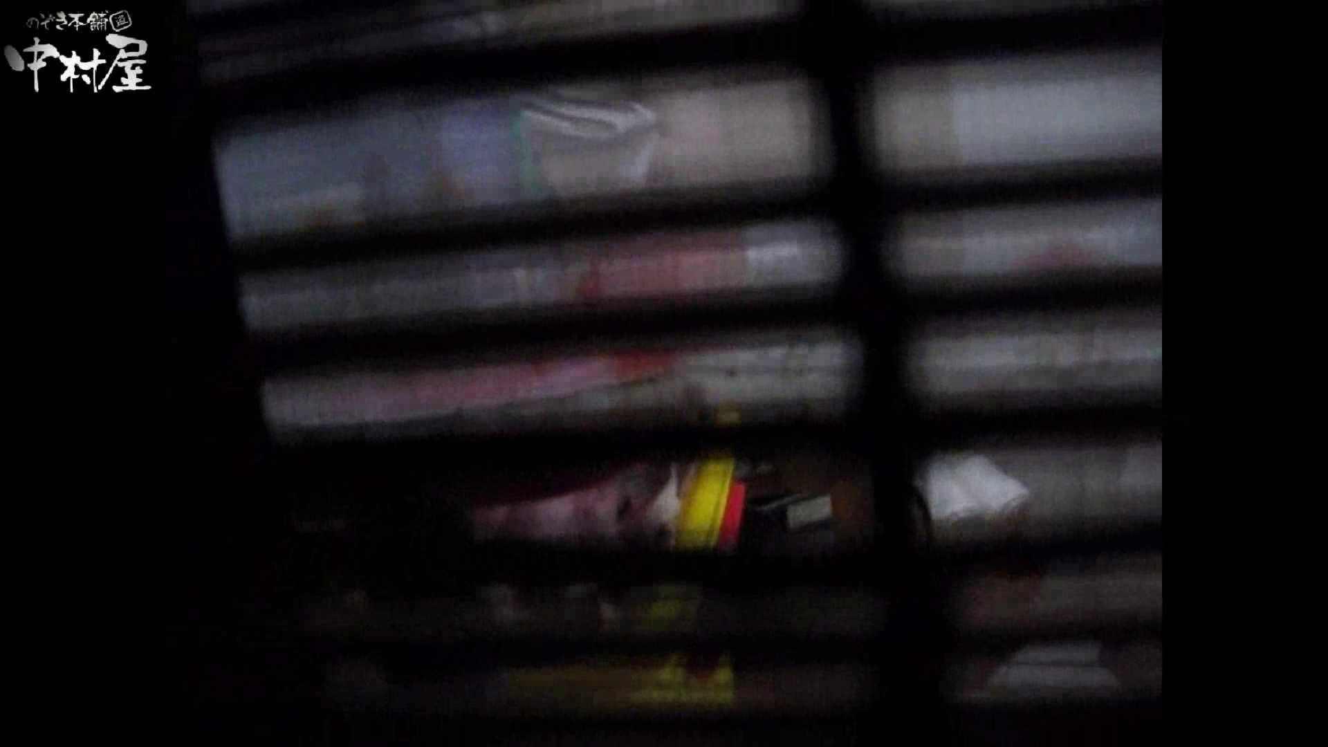 民家風呂専門盗撮師の超危険映像 vol.011 美少女ヌード 盗撮動画紹介 64画像 11