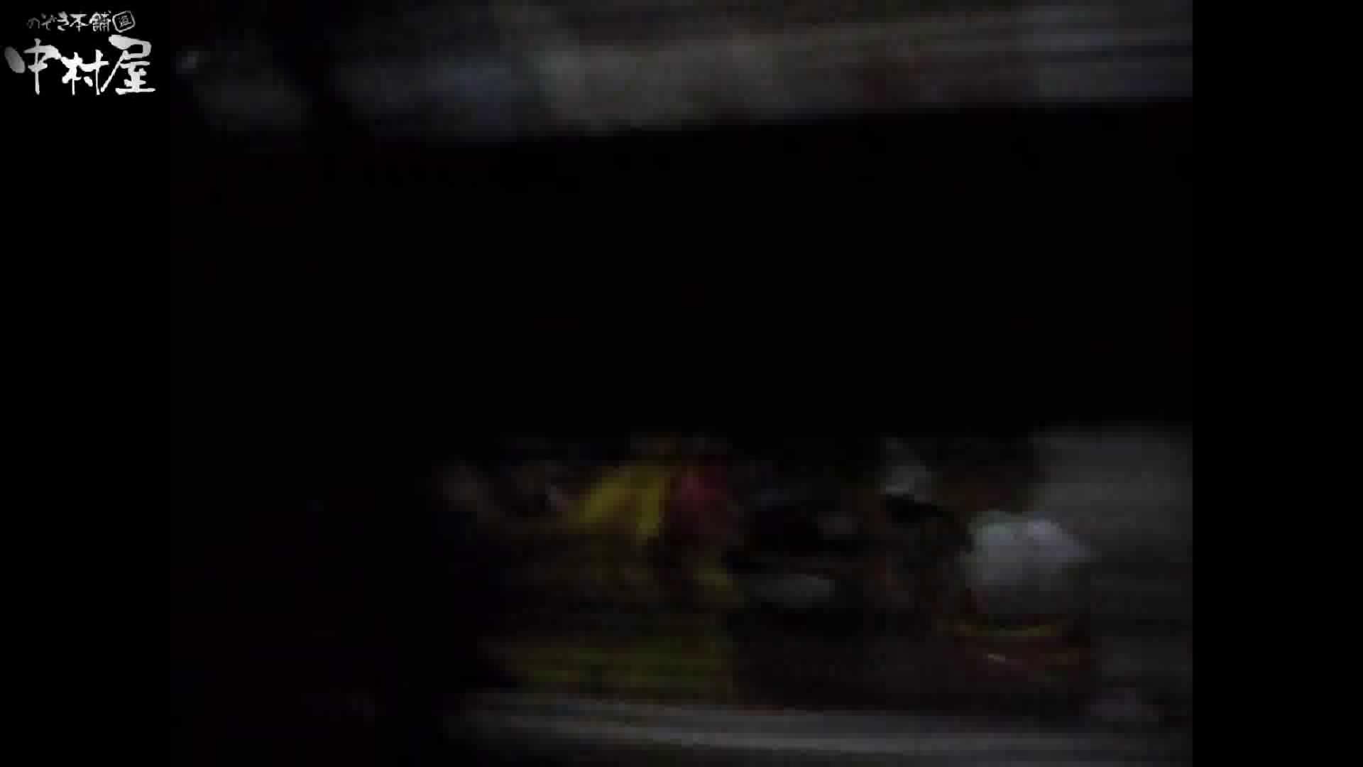 民家風呂専門盗撮師の超危険映像 vol.011 OLセックス | 民家エロ投稿  64画像 13