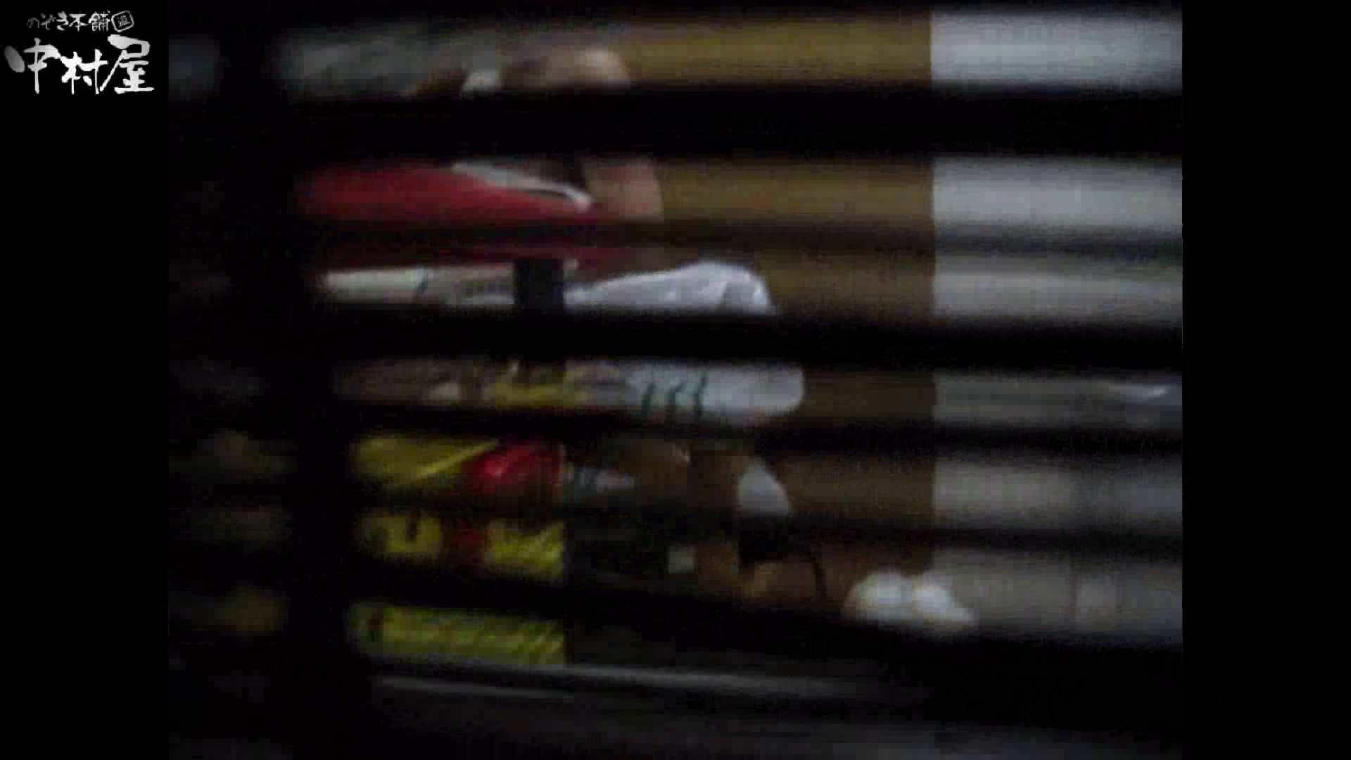 民家風呂専門盗撮師の超危険映像 vol.011 盗撮 隠し撮りオマンコ動画紹介 64画像 14