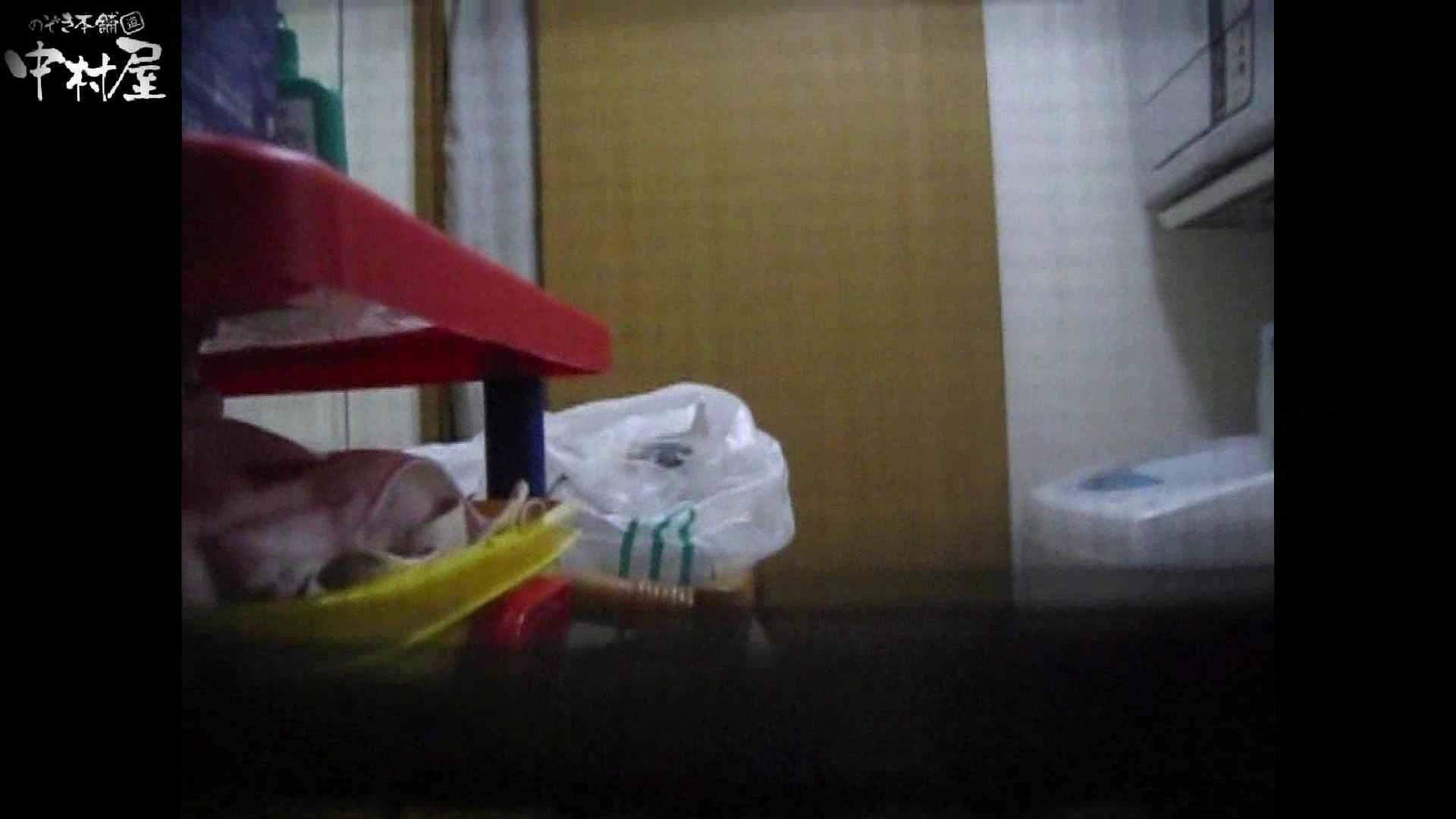 民家風呂専門盗撮師の超危険映像 vol.011 美少女ヌード 盗撮動画紹介 64画像 17