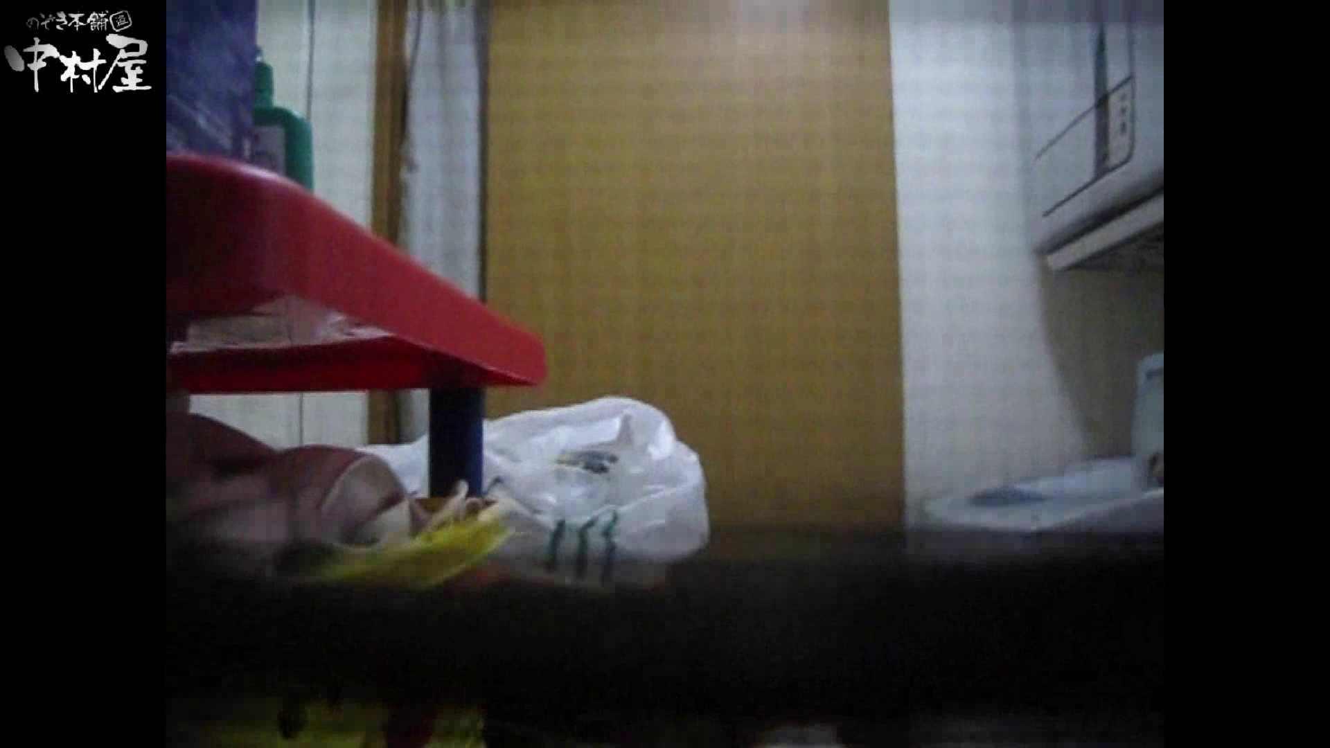 民家風呂専門盗撮師の超危険映像 vol.011 OLセックス | 民家エロ投稿  64画像 19