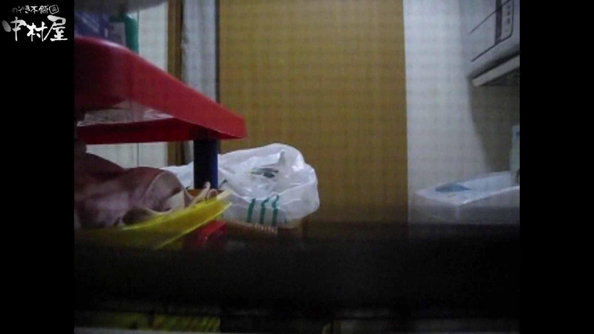民家風呂専門盗撮師の超危険映像 vol.011 美女ヌード おまんこ無修正動画無料 64画像 21