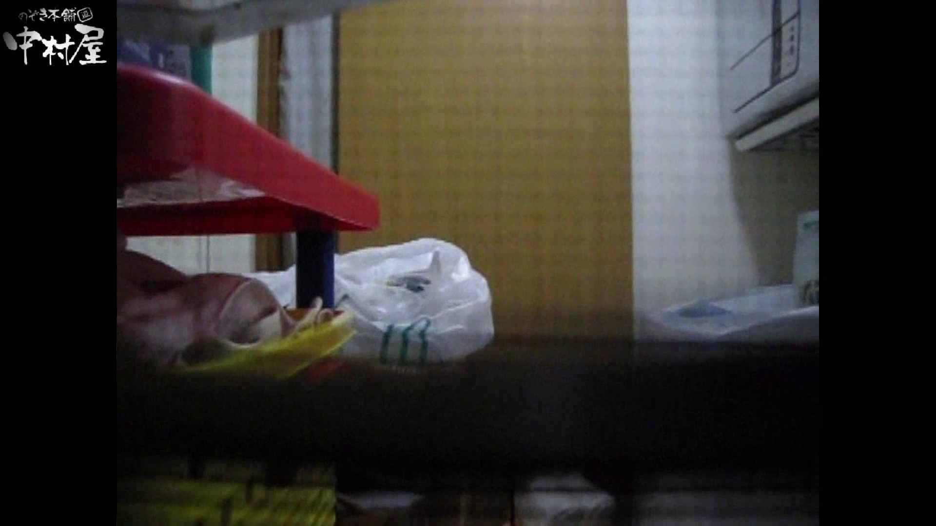 民家風呂専門盗撮師の超危険映像 vol.011 股間 アダルト動画キャプチャ 64画像 22