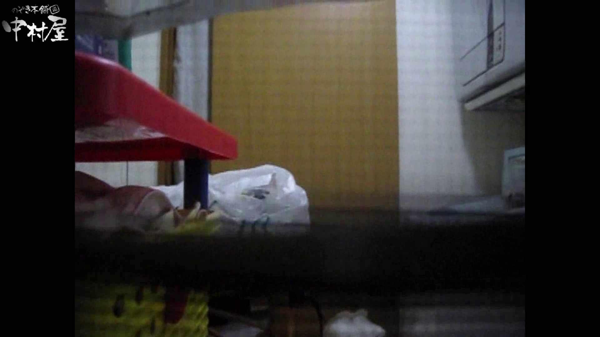 民家風呂専門盗撮師の超危険映像 vol.011 美少女ヌード 盗撮動画紹介 64画像 23